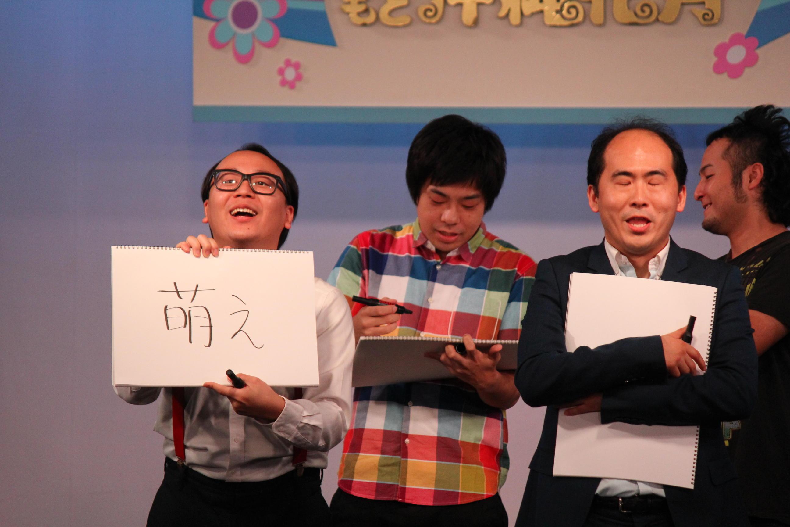 http://news.yoshimoto.co.jp/20151127174846-48fc0807ce68acdd66c97925af587795ef94d91e.jpg