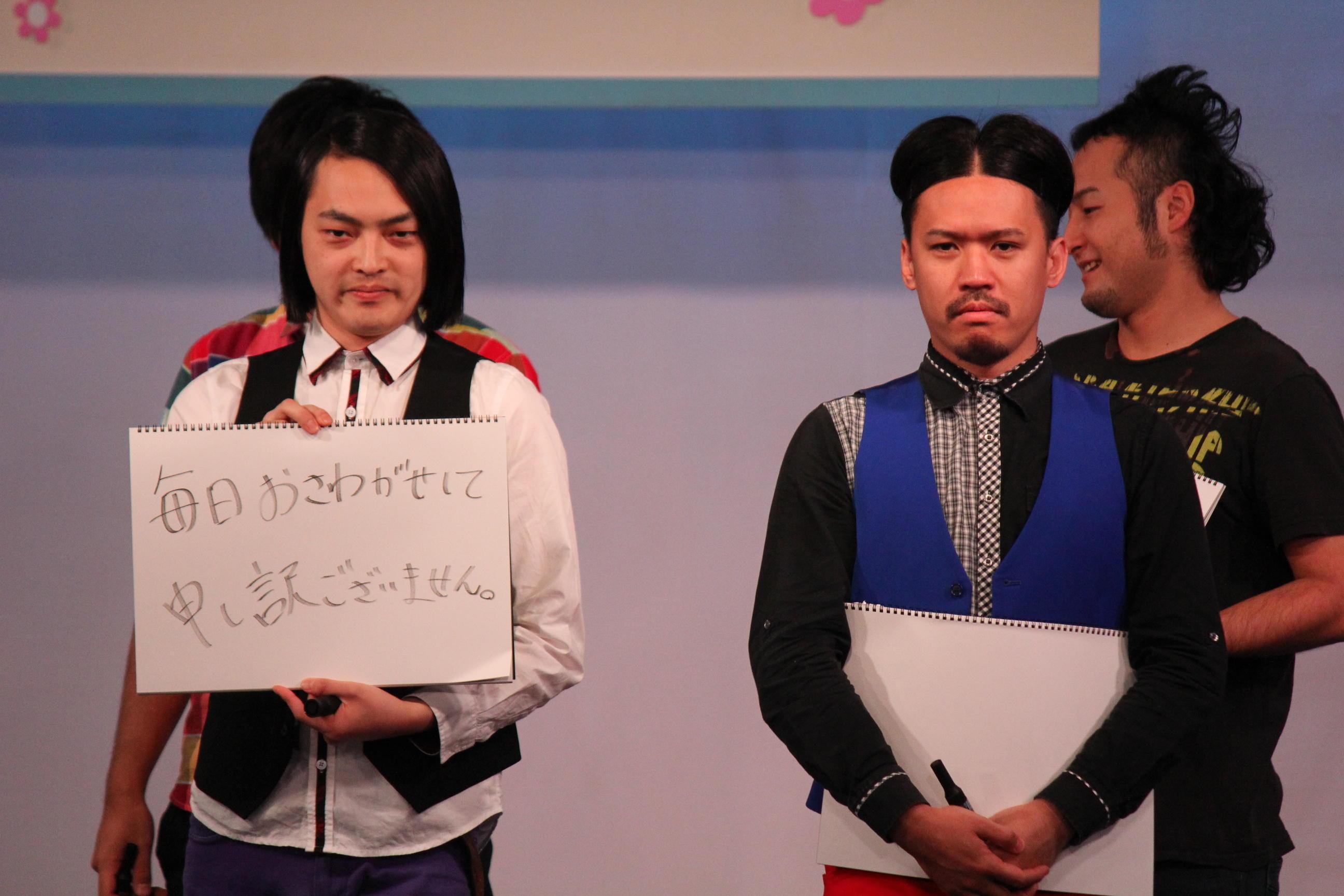 http://news.yoshimoto.co.jp/20151127174909-51221d9f2b7a6d03130b957c24cacc16ddd30985.jpg