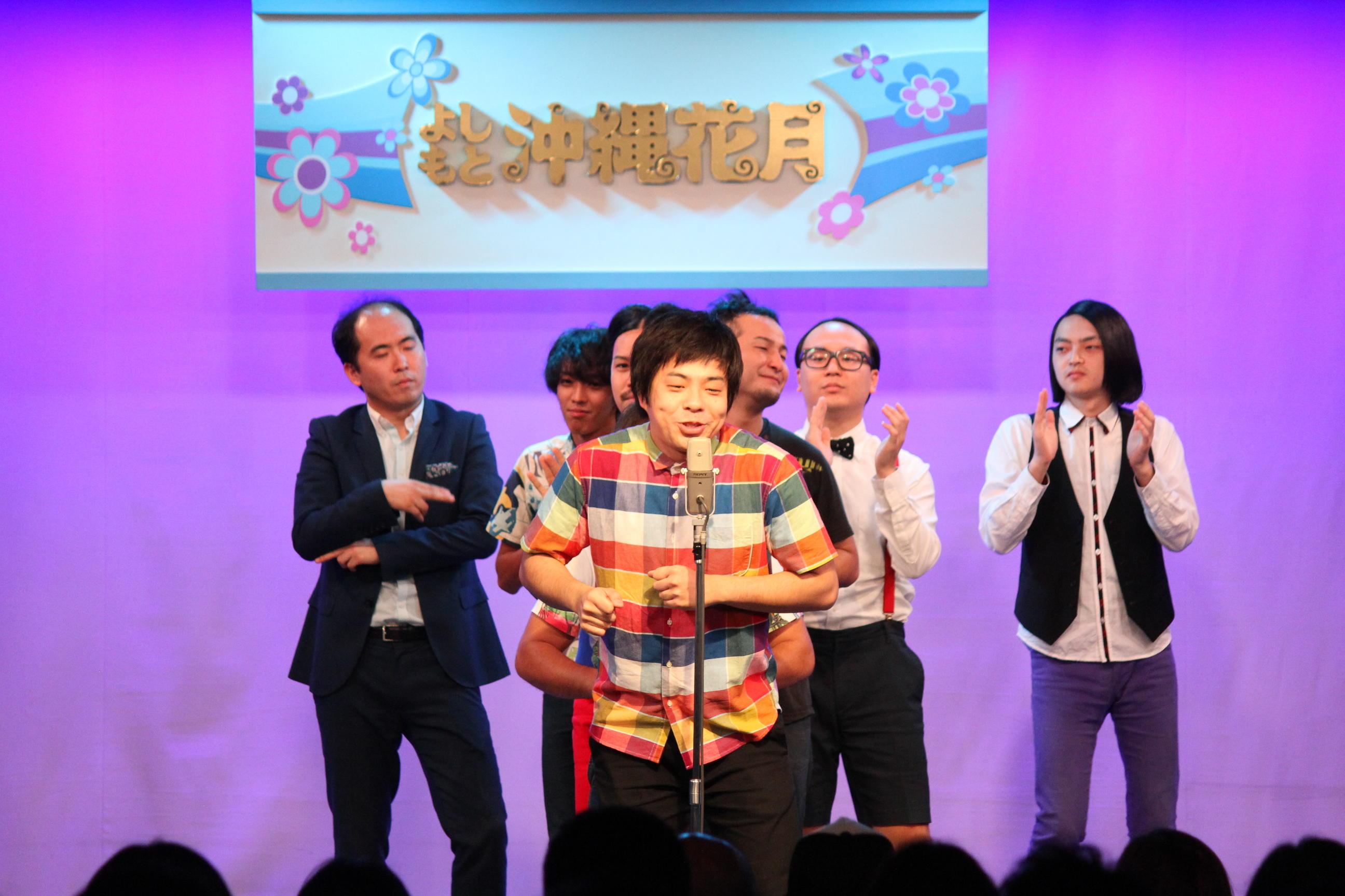 http://news.yoshimoto.co.jp/20151127201539-37ee2a2c066d2d7bcbd8f2c078d0f2429bf457c2.jpg