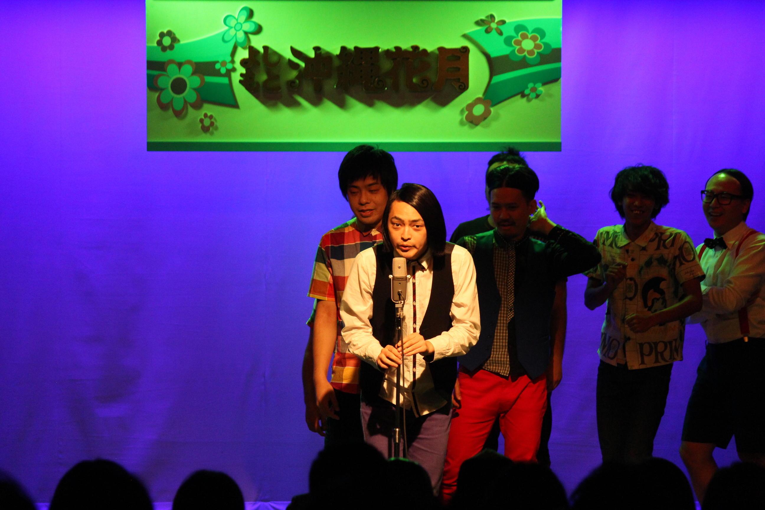 http://news.yoshimoto.co.jp/20151127201850-95edf03bd71c2e2985dec9ab88877e496d990b00.jpg