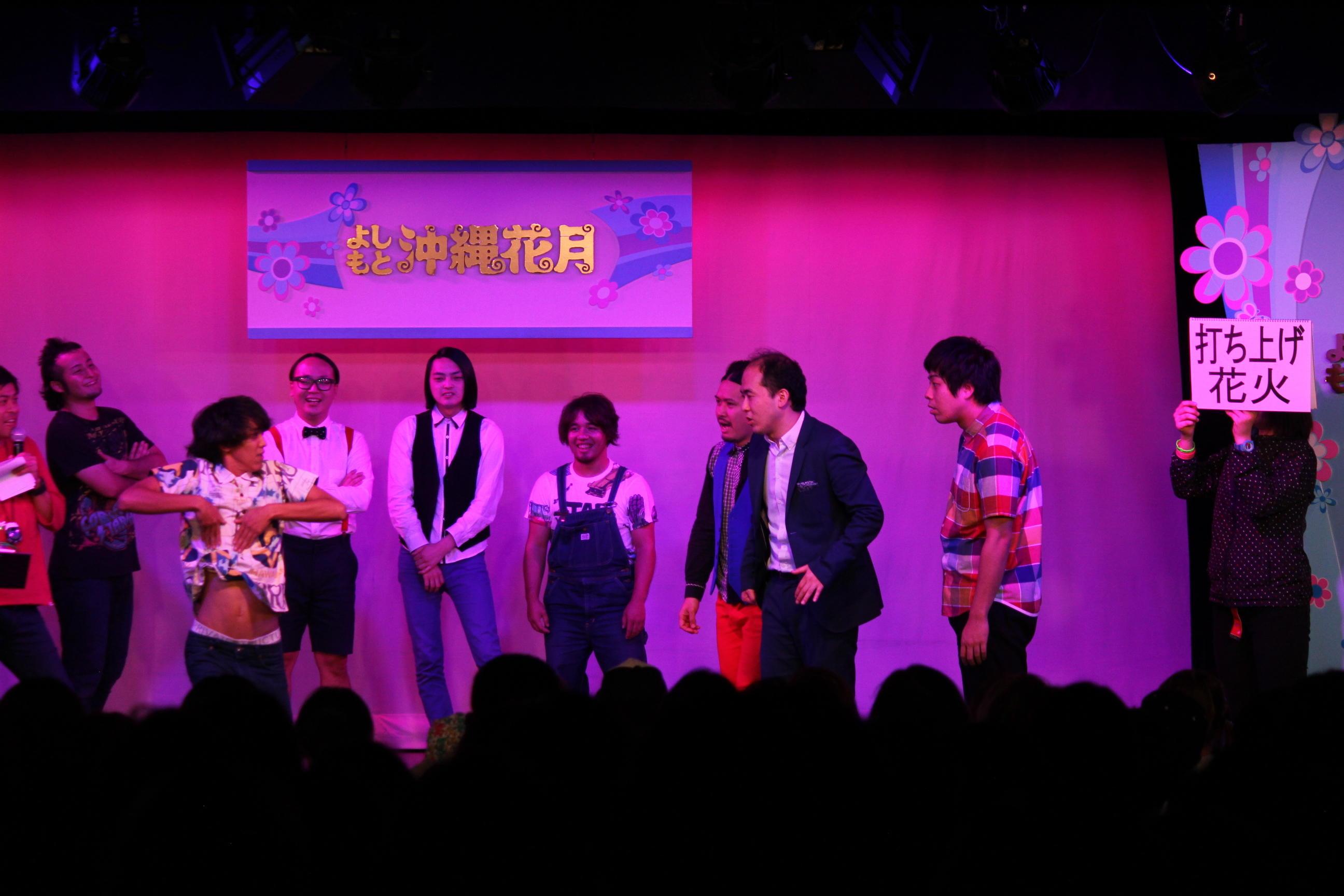http://news.yoshimoto.co.jp/20151127202347-316ba4c78f81c0562b3ee9bba40bd091ef568767.jpg