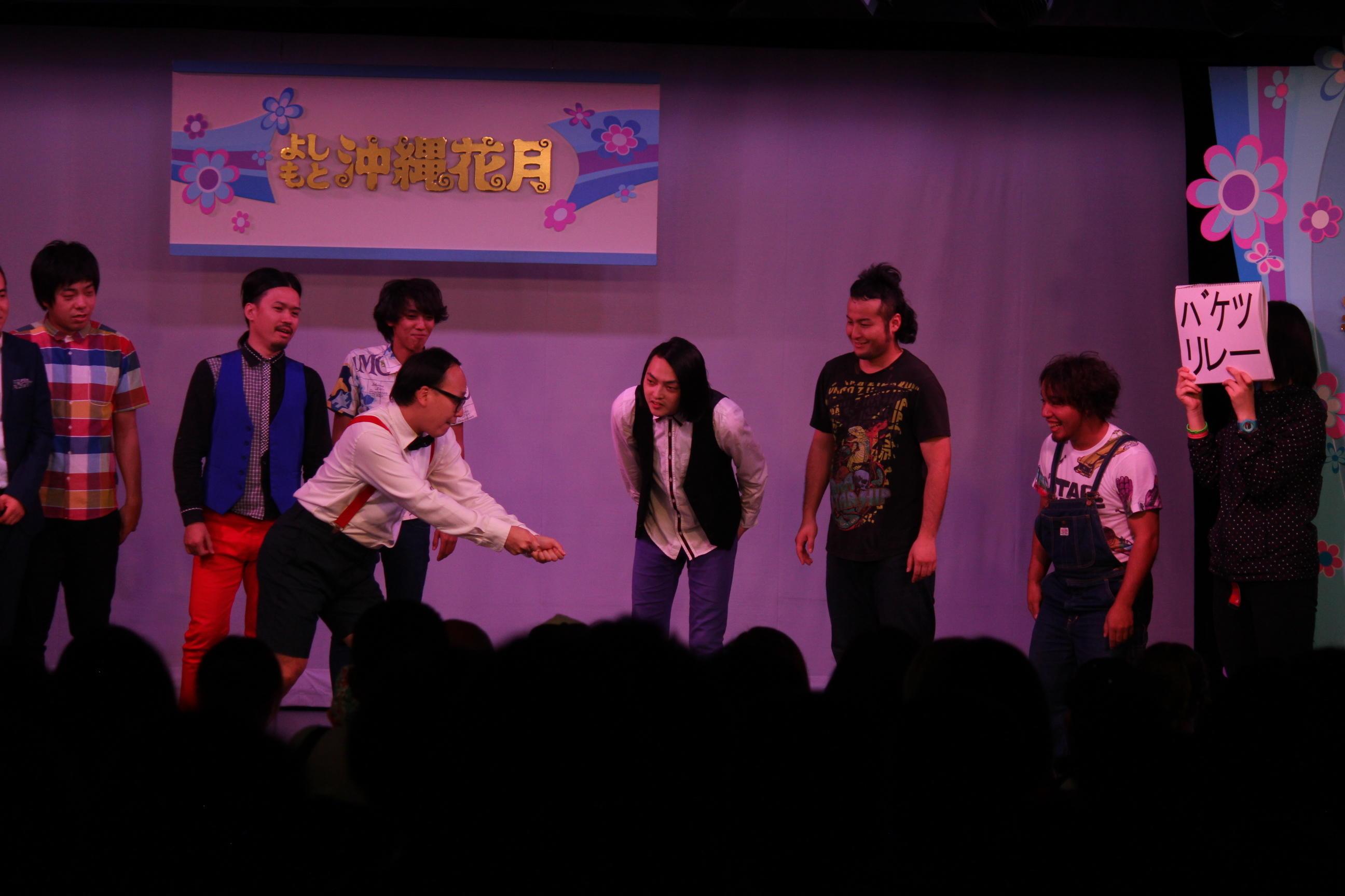 http://news.yoshimoto.co.jp/20151127202600-8a6d173e202cbfcaf6dbc12b160cf73b0517e647.jpg