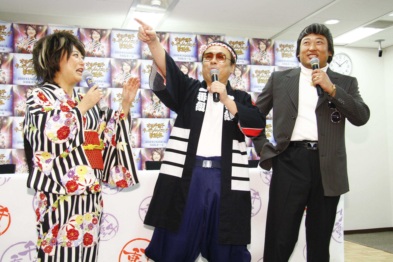 http://news.yoshimoto.co.jp/20151130173351-a95fea5880b3d6296f302b7344bea6ea66dd7005.jpg