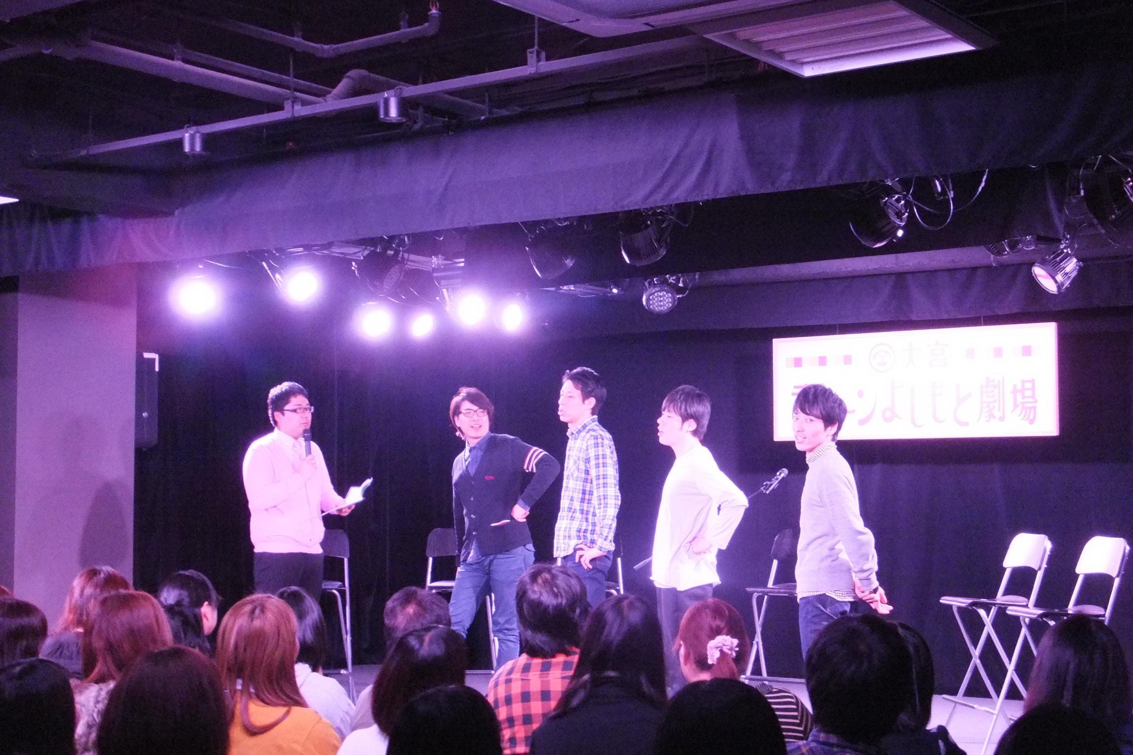 http://news.yoshimoto.co.jp/20151130174959-078ac435d76d66f63f4bad2533af9a65f1624db6.jpg