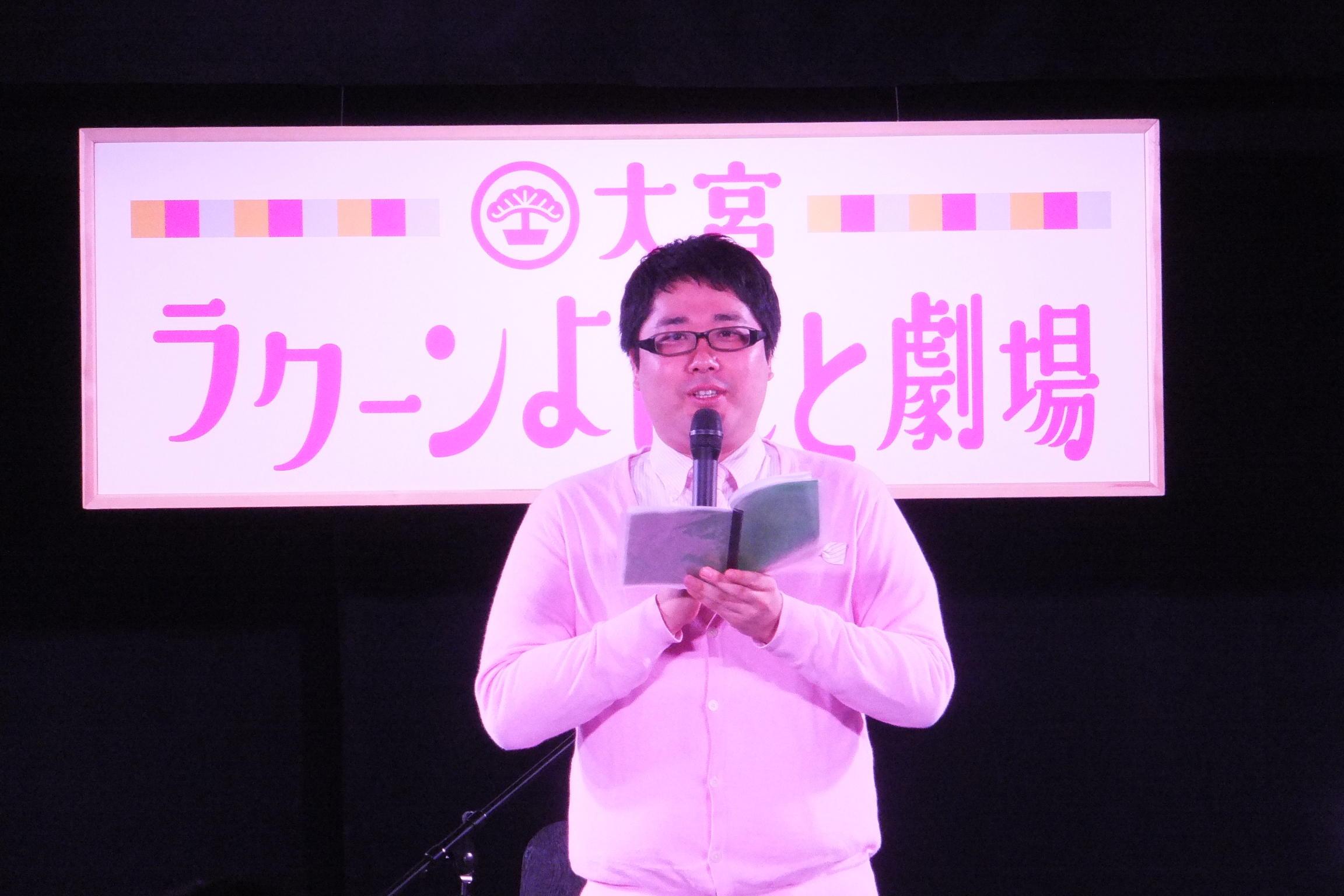 http://news.yoshimoto.co.jp/20151130175143-6b91737add5cd0354b19c5949a8b73357e03b31d.jpg