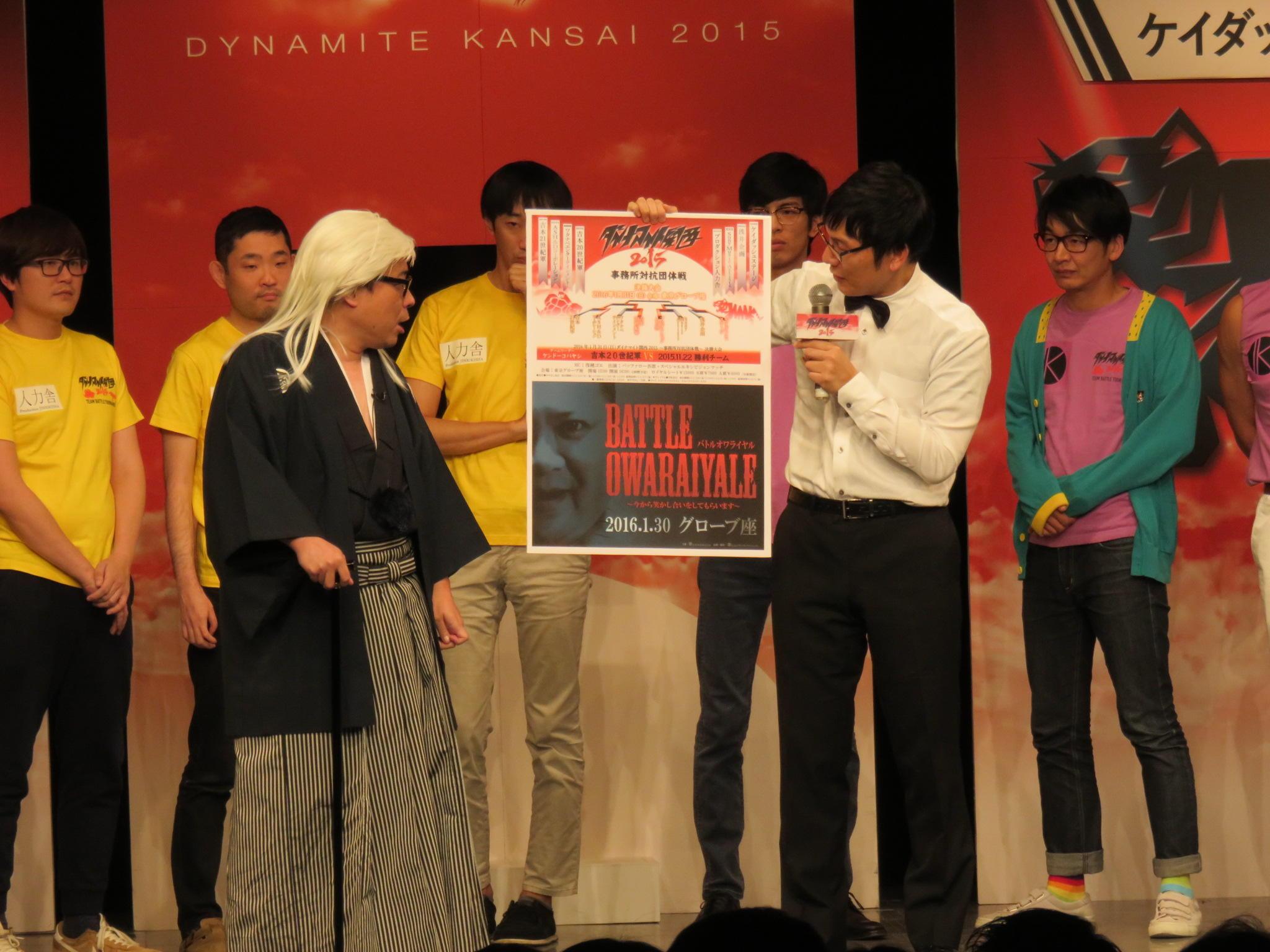 http://news.yoshimoto.co.jp/20151130184630-54ed99cf4d7b37a1badf292daf0f3320c5adbec0.jpg