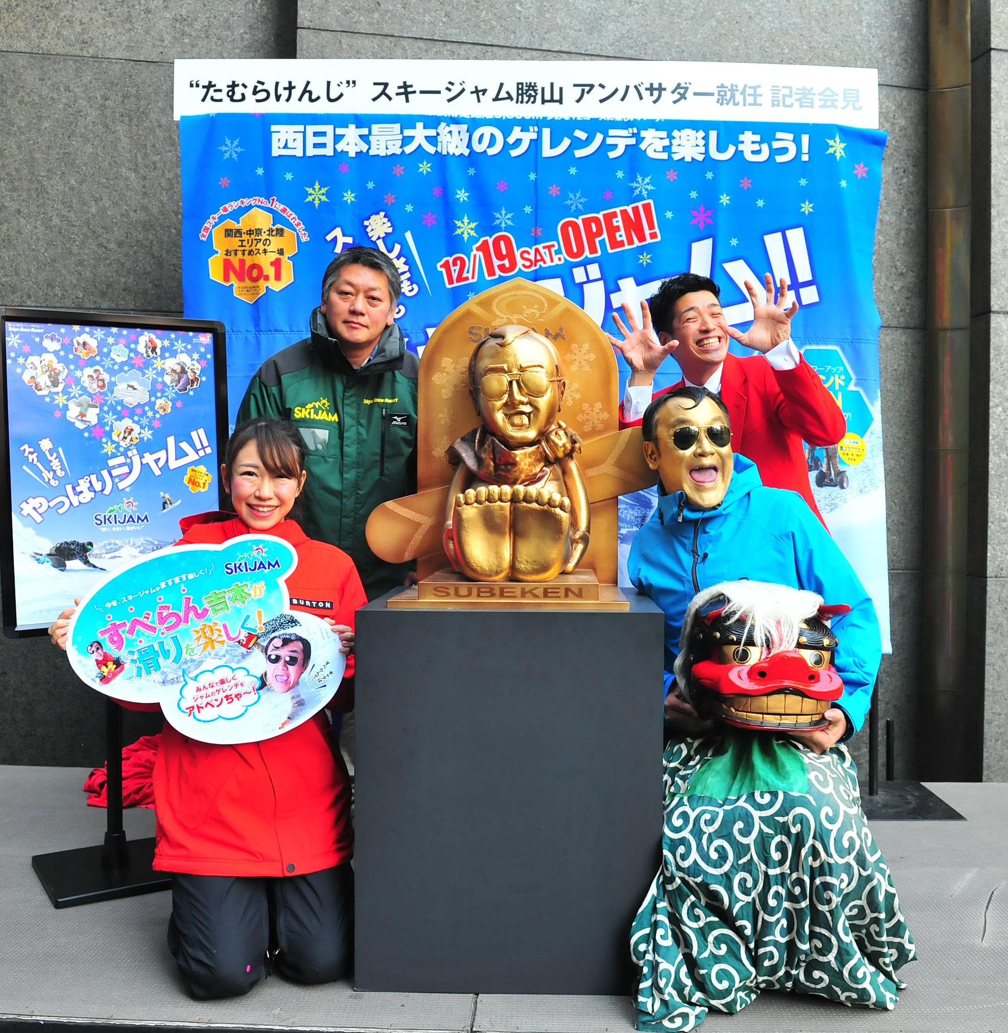 http://news.yoshimoto.co.jp/20151130192827-f29be36ed52ac87e9cd3ee850e1db5506bc999c2.jpg