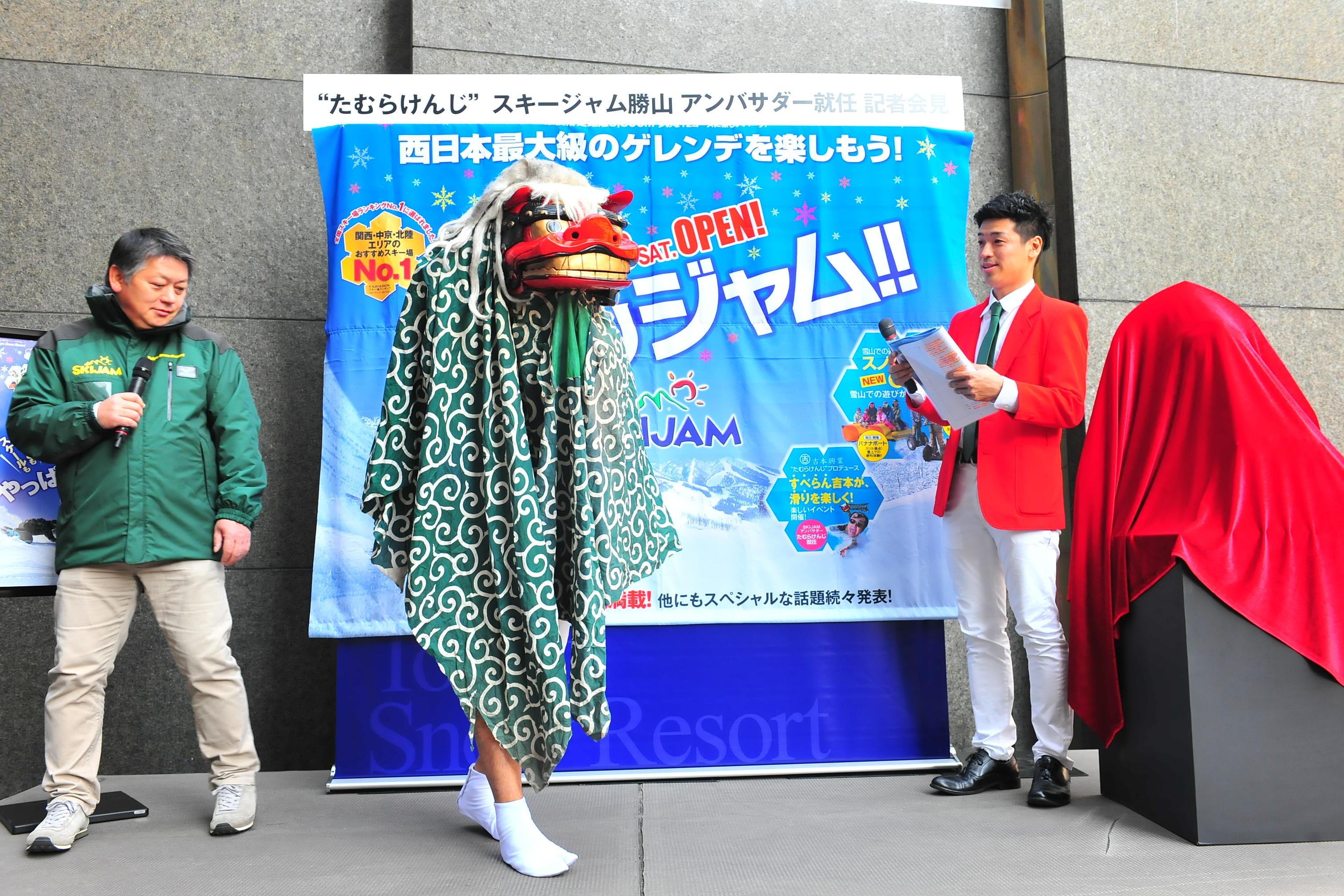 http://news.yoshimoto.co.jp/20151130193137-40d5aebccbfa0fbb19882f4914f03c577b537bcd.jpg