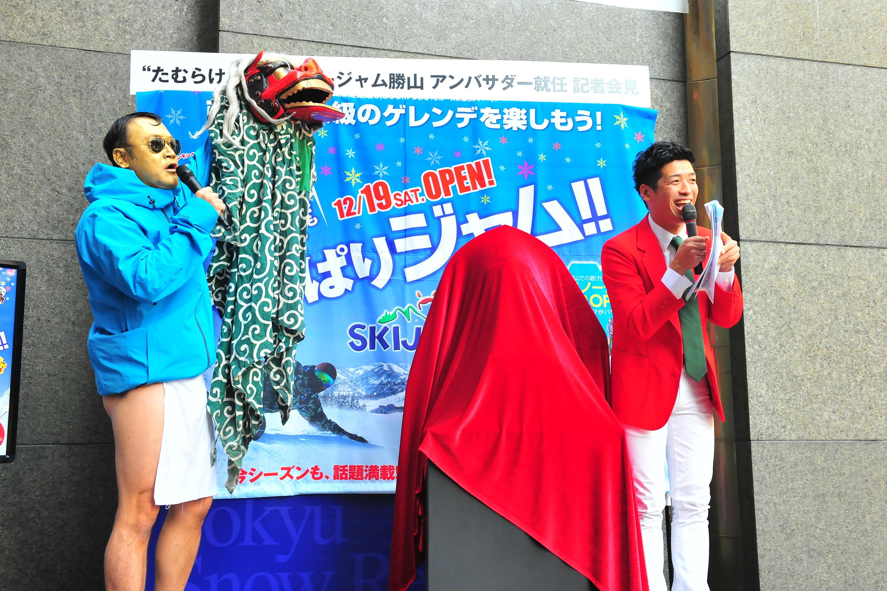 http://news.yoshimoto.co.jp/20151130193329-96eb80c2f5c1eadb3eafab188f41b8419bf4c882.jpg