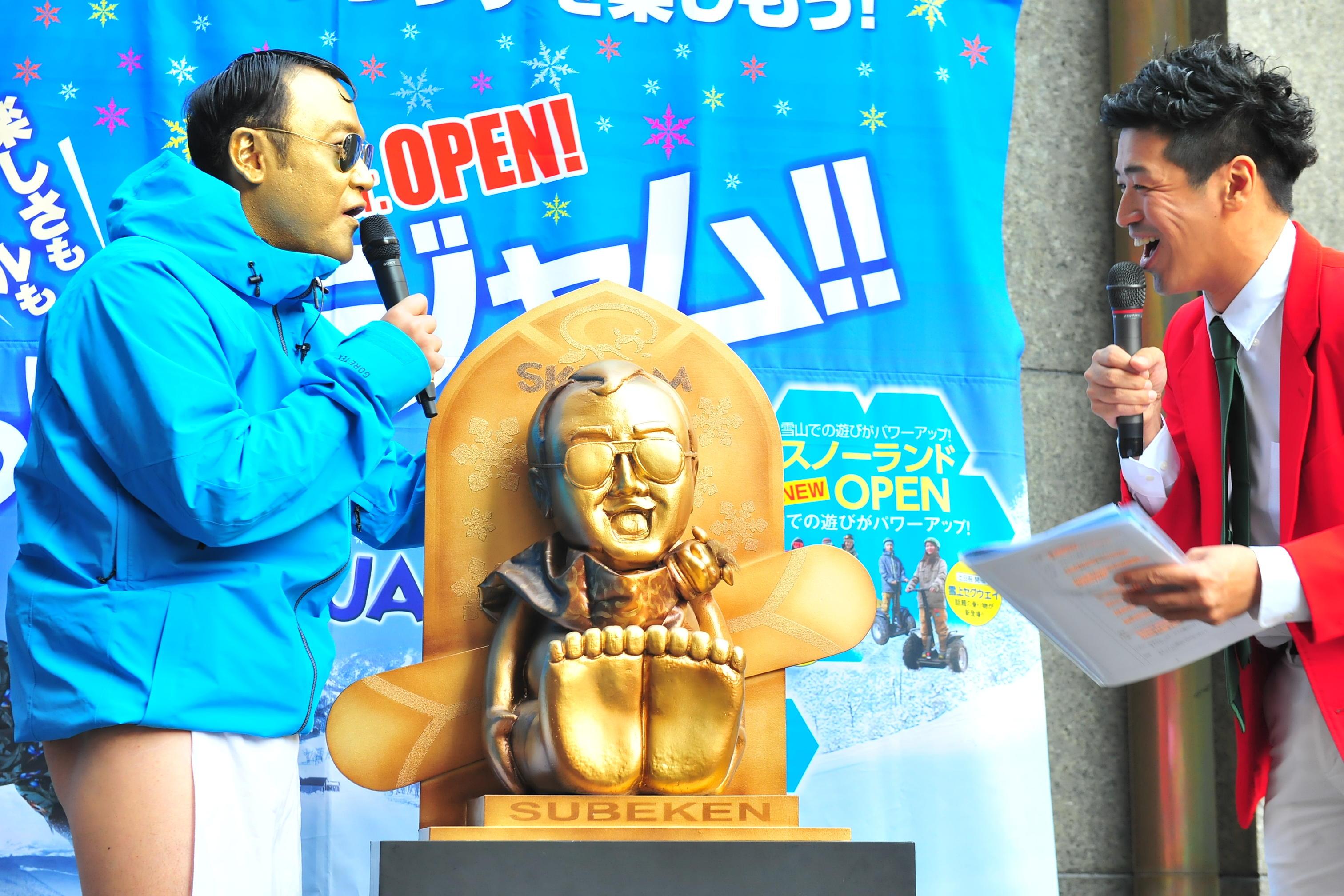 http://news.yoshimoto.co.jp/20151130193546-8f38e550b14d81d26d9c12f0bf42c7128074fa50.jpg