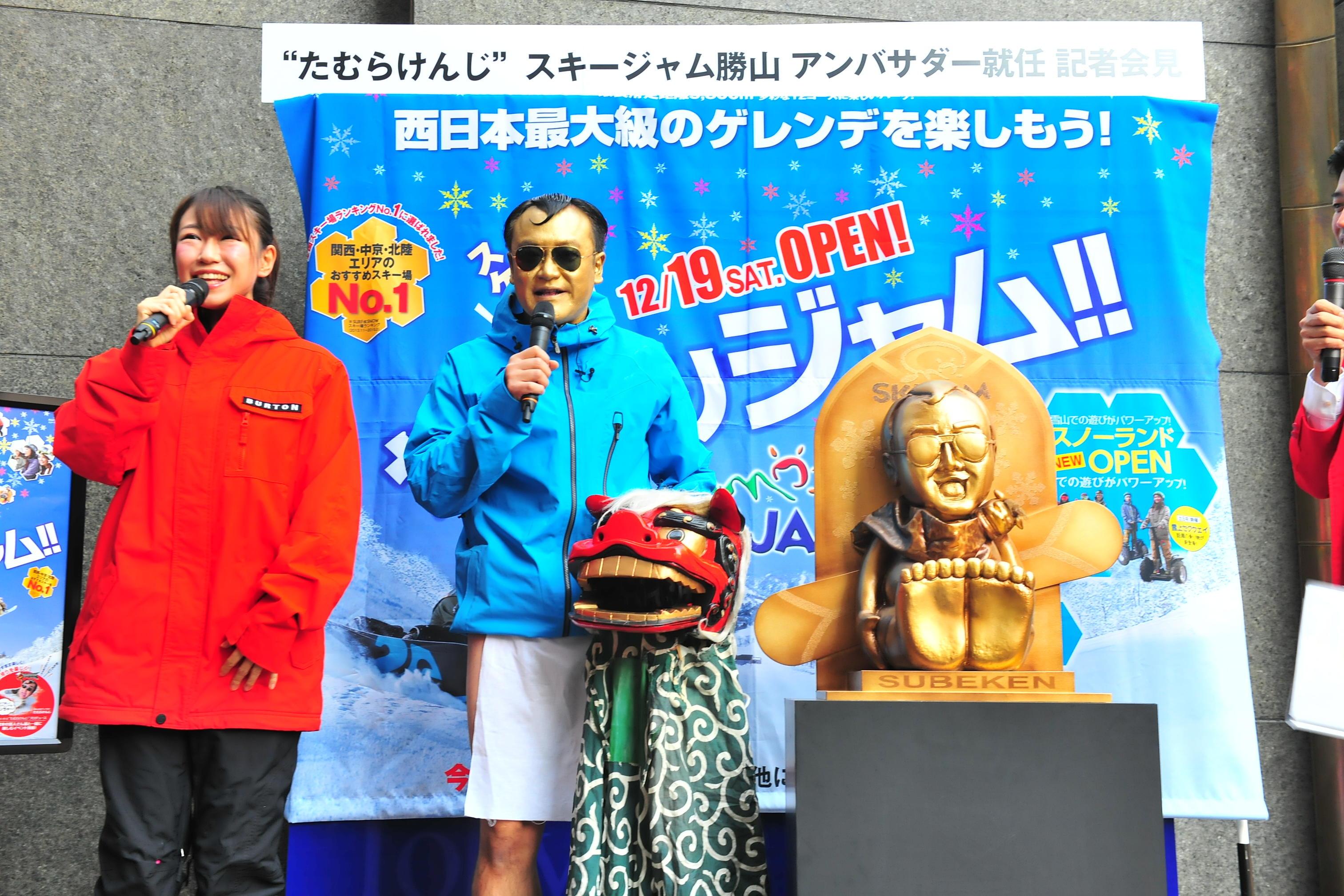 http://news.yoshimoto.co.jp/20151130194434-a7d7809fe63676eb1c171101a689ba161baee690.jpg