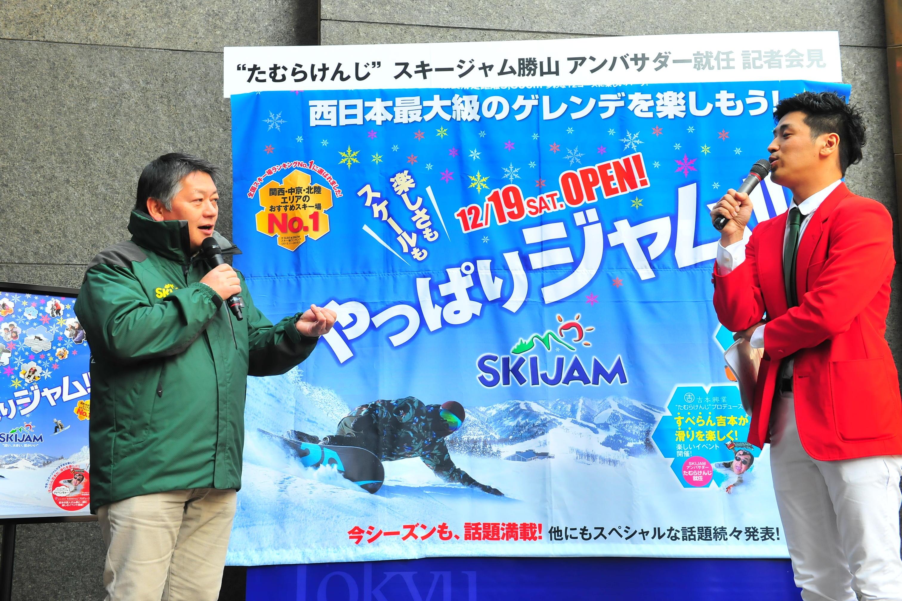 http://news.yoshimoto.co.jp/20151130194527-f10883393d2a6fc11b76b7bb8db8f224a742e40c.jpg