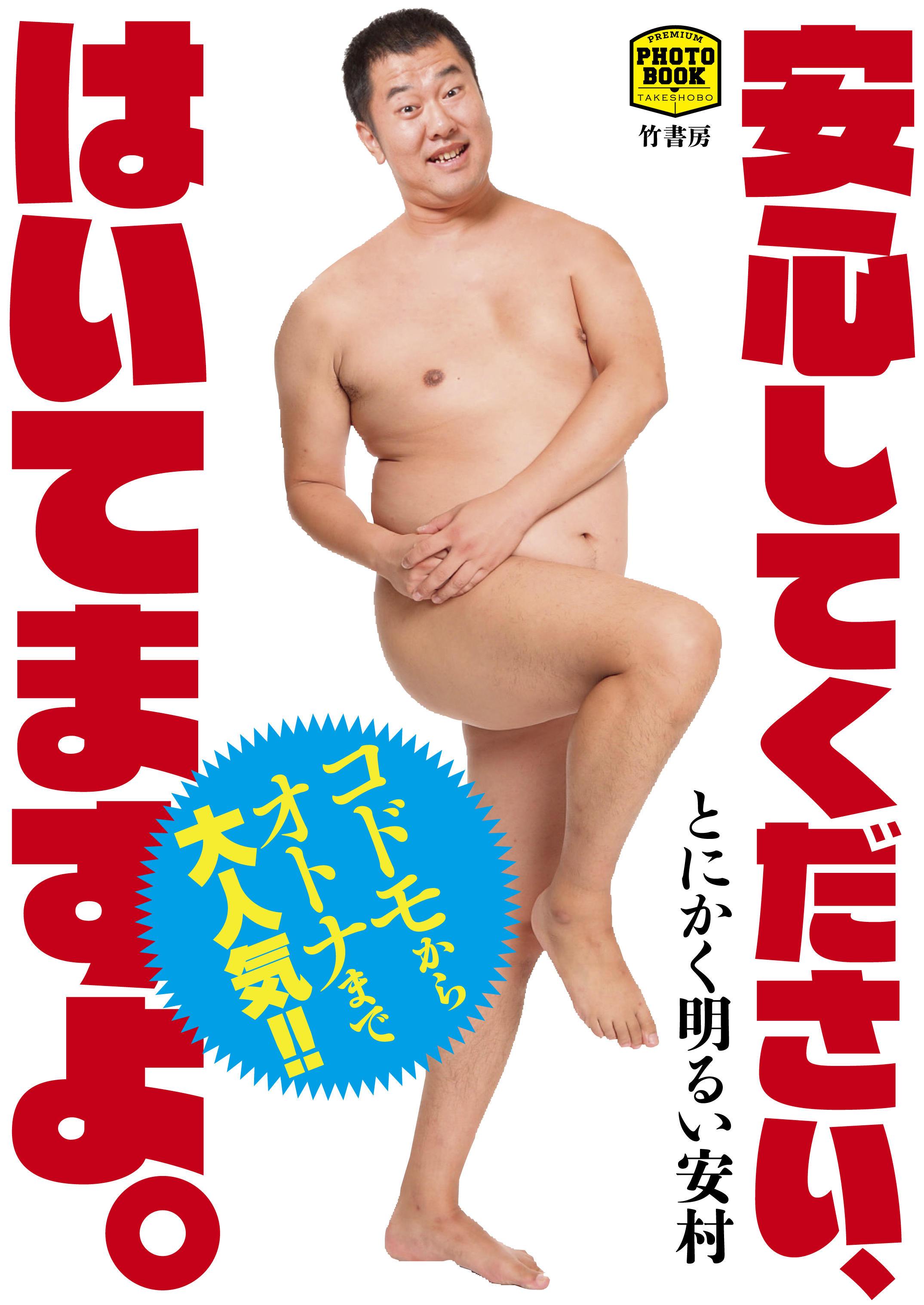 http://news.yoshimoto.co.jp/20151130194547-dcdbf1fd260db25f13c7fdc0b73d74993b9947e7.jpg
