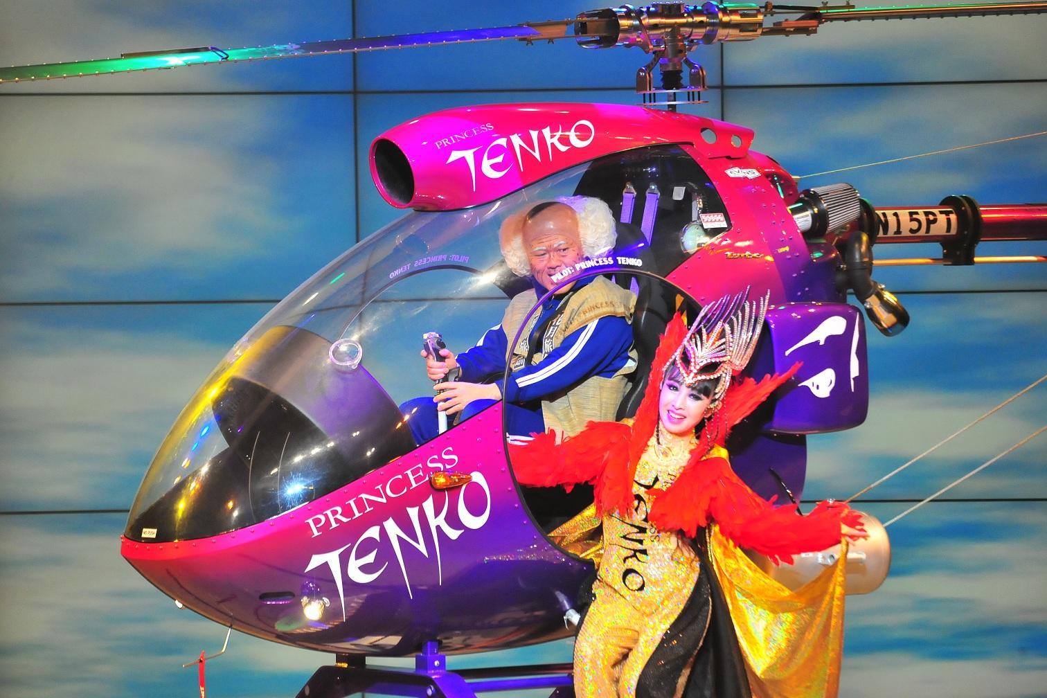 http://news.yoshimoto.co.jp/20151130203007-344b78f37abd376ff84befefe3a2060d998a0565.jpg
