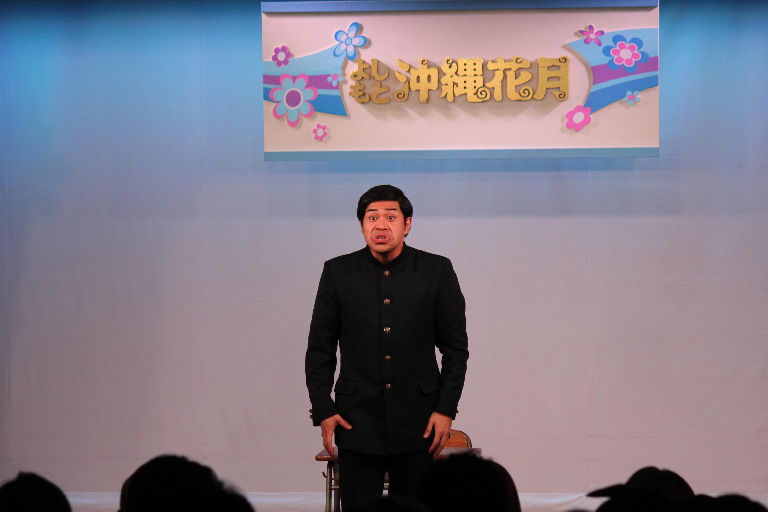 http://news.yoshimoto.co.jp/20151201134930-f6c08beccb9fccbf2890cf72a3dec3b4da7aab61.jpg