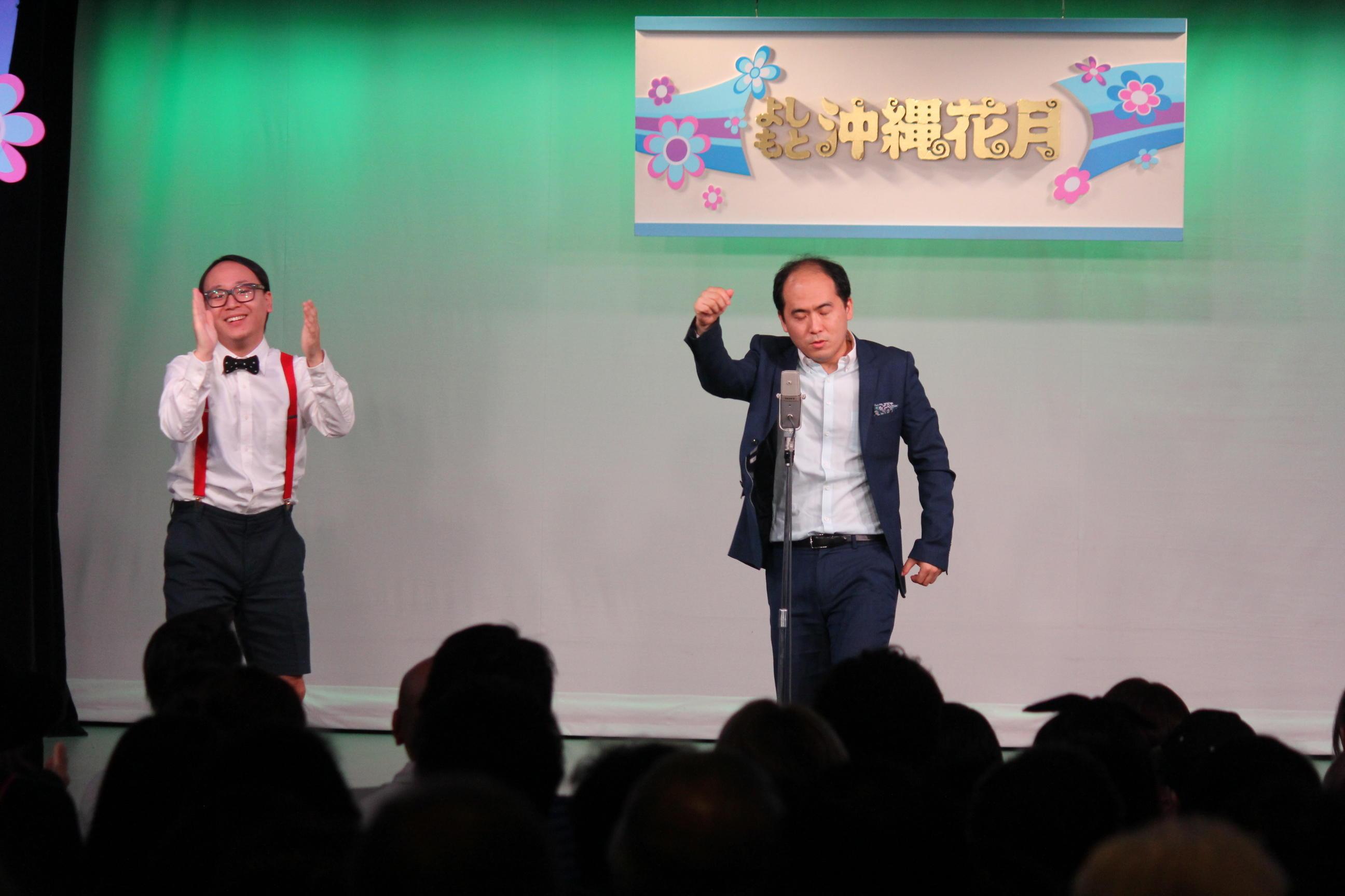 http://news.yoshimoto.co.jp/20151201140230-b8eb03b95f909d2953a46895ca2f610a6206a31e.jpg