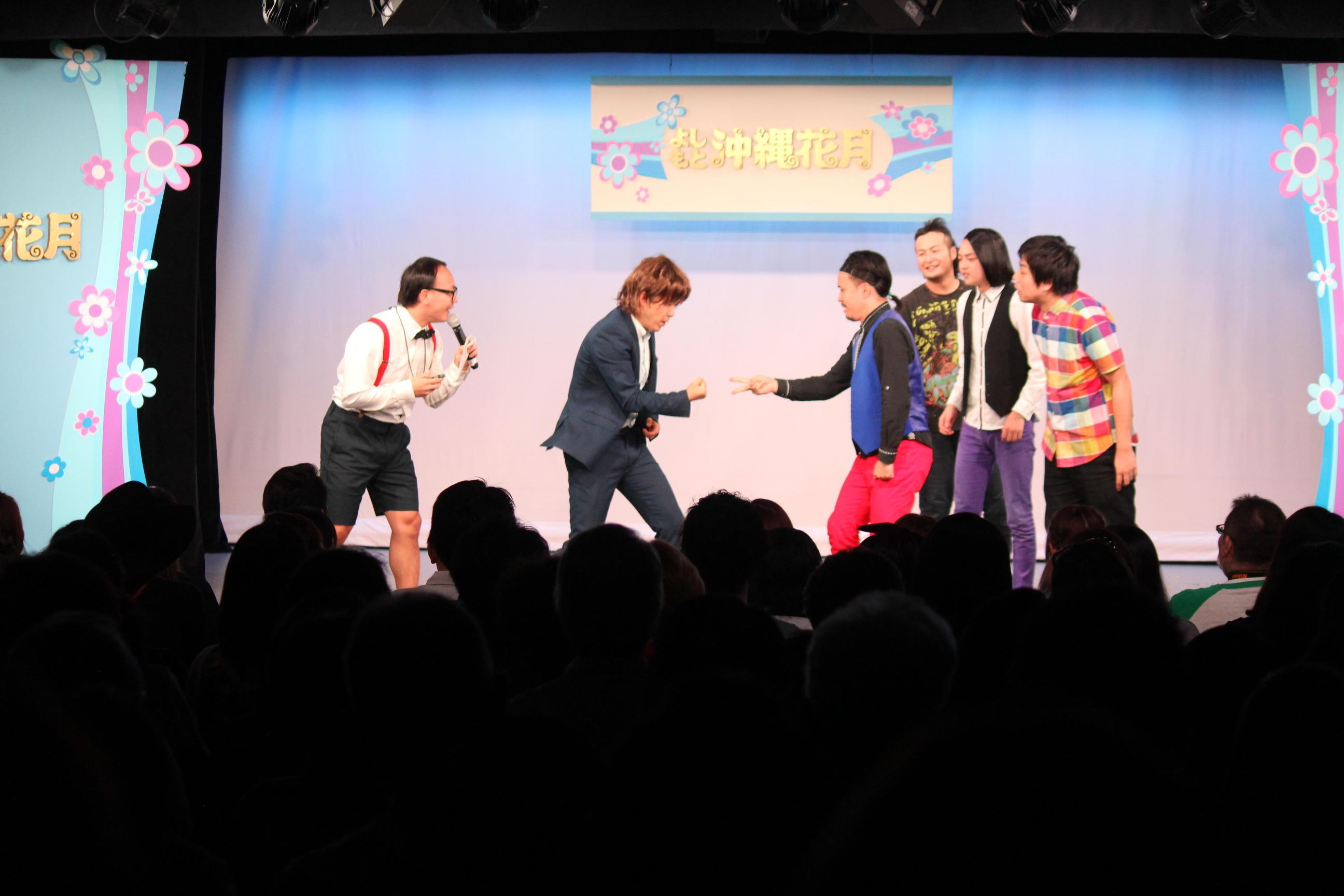 http://news.yoshimoto.co.jp/20151201140850-2eec251d00d103f3f7438dae4645accc198c6e7e.jpg