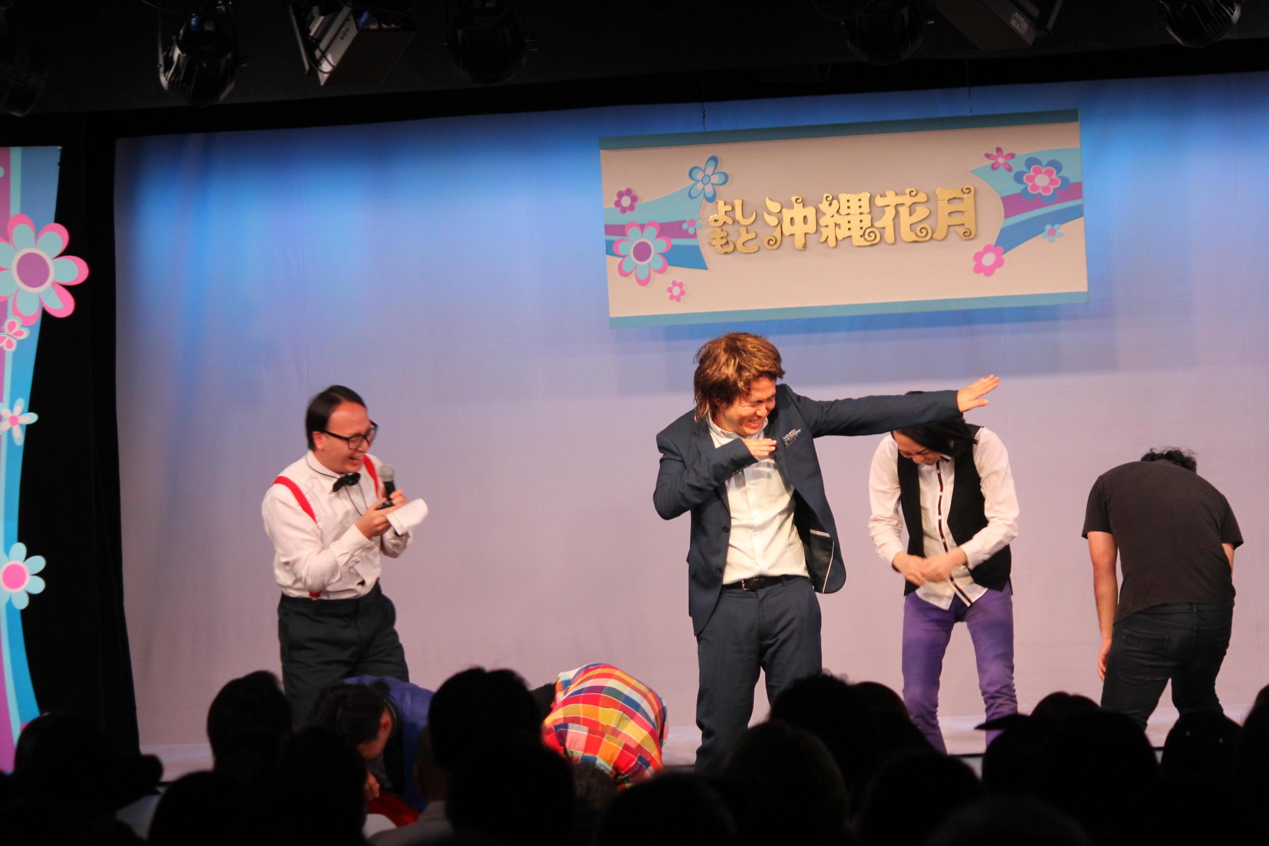 http://news.yoshimoto.co.jp/20151201143029-8e6e8061522451ea8251df27c00a8412464b3042.jpg
