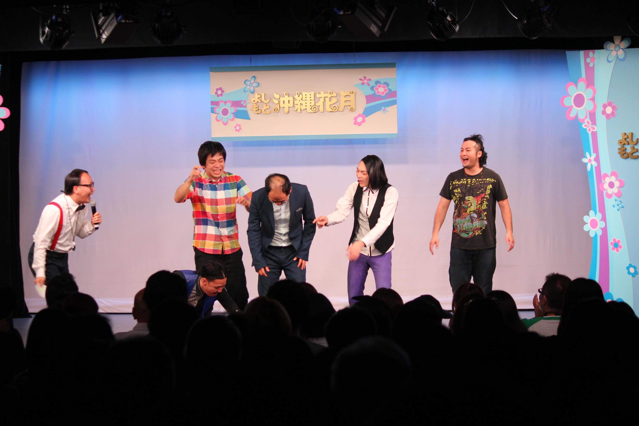 http://news.yoshimoto.co.jp/20151201143249-203522d575f645410af7e4821e293a6db8342265.jpg