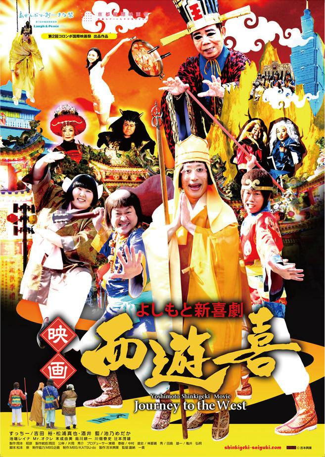 http://news.yoshimoto.co.jp/20151203162934-fe7c6829315b2cca6965ec9b8521d8ea6deee16b.jpg
