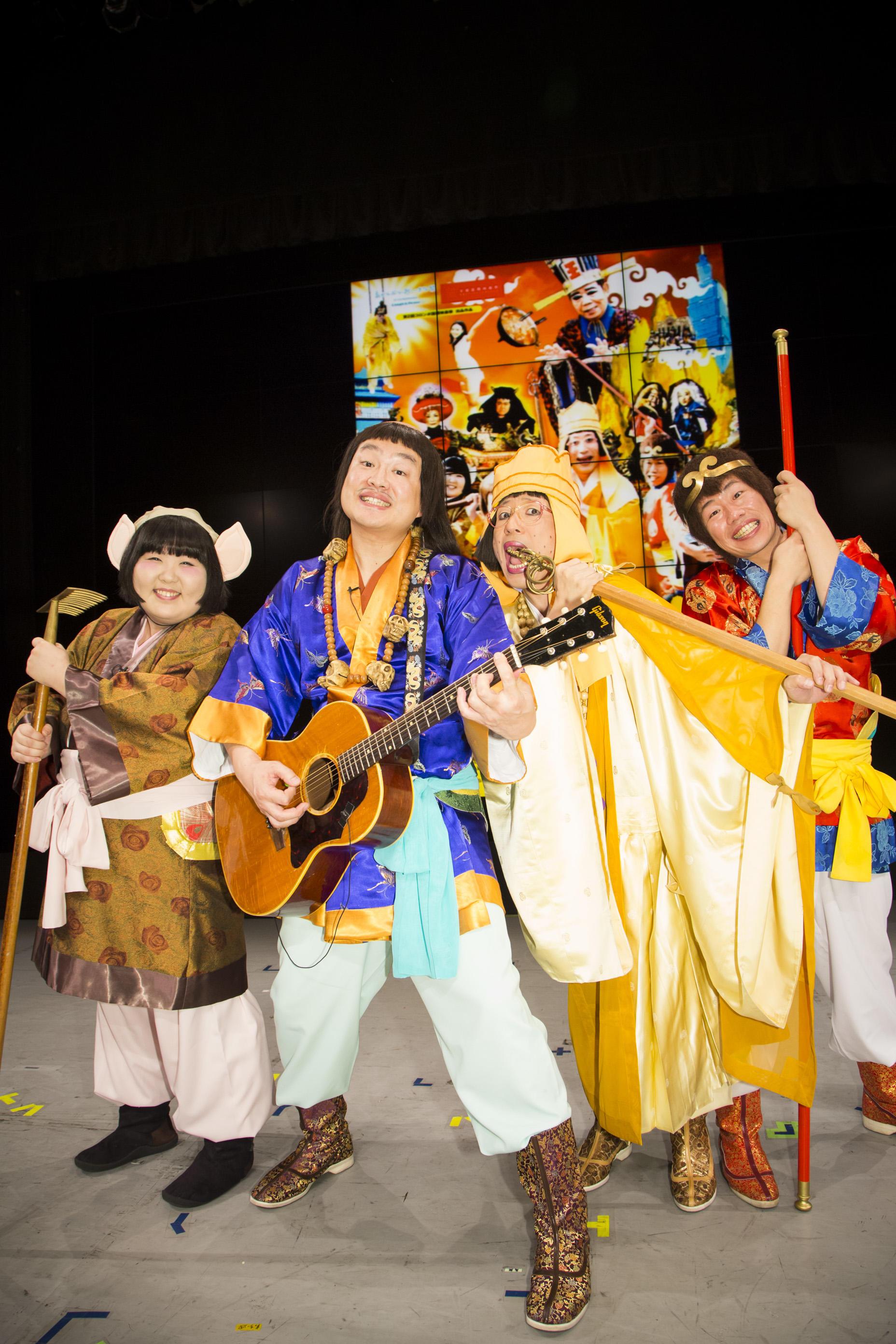 http://news.yoshimoto.co.jp/20151203163001-e2ed519ef073419a39a6e4bf25a5c2607cf03c4c.jpg