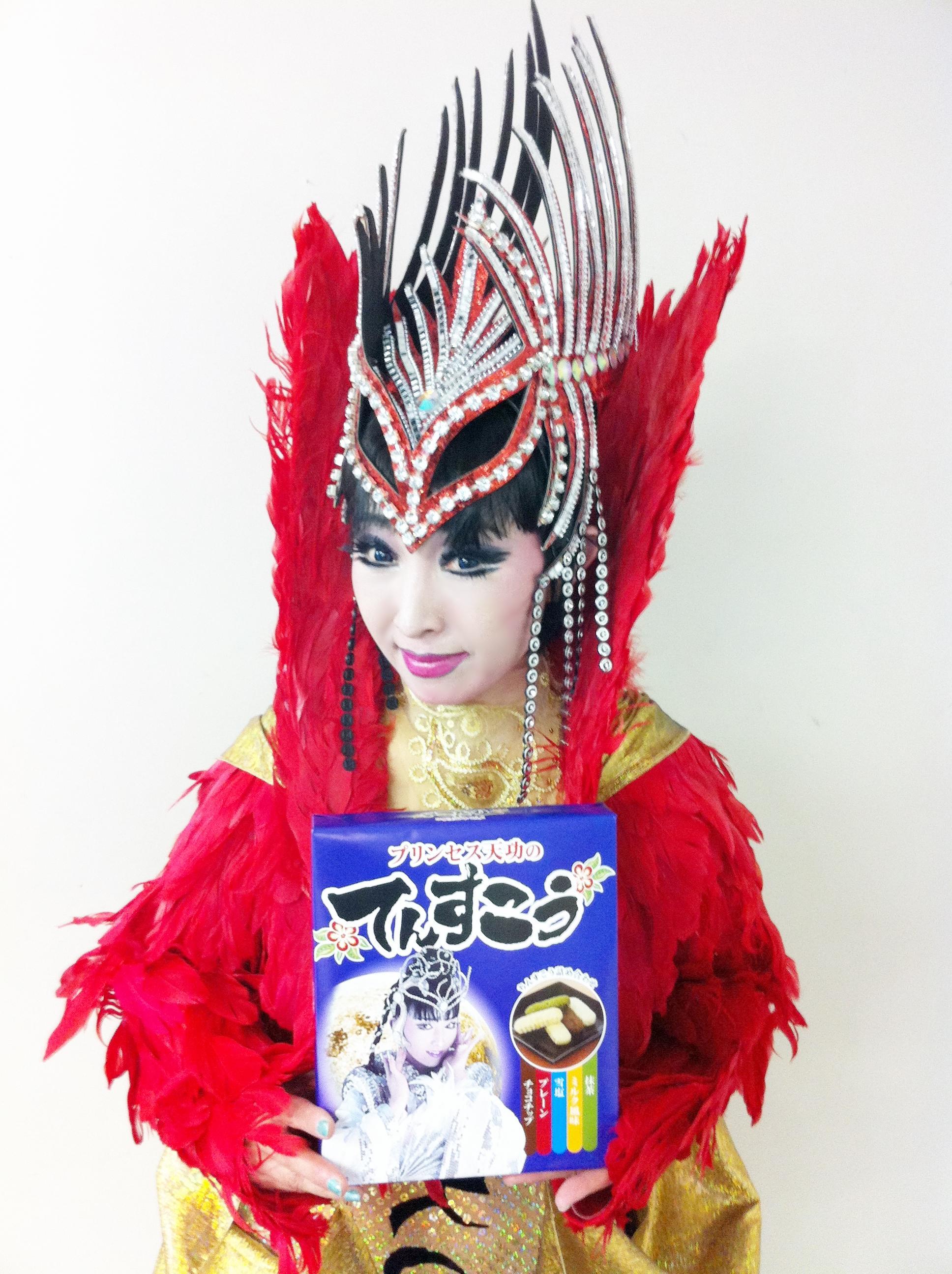 http://news.yoshimoto.co.jp/20151208163028-077db97340706b3ec3946726b52481965f6dd964.jpg