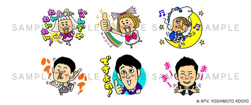 http://news.yoshimoto.co.jp/20151229171749-0e074b95305629d016428af368f40107549408d5.jpg
