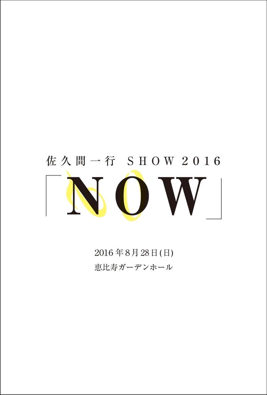 http://news.yoshimoto.co.jp/20151229182201-de7984ec1aa056284f9b83627ce3406dfcce1a2c.jpg