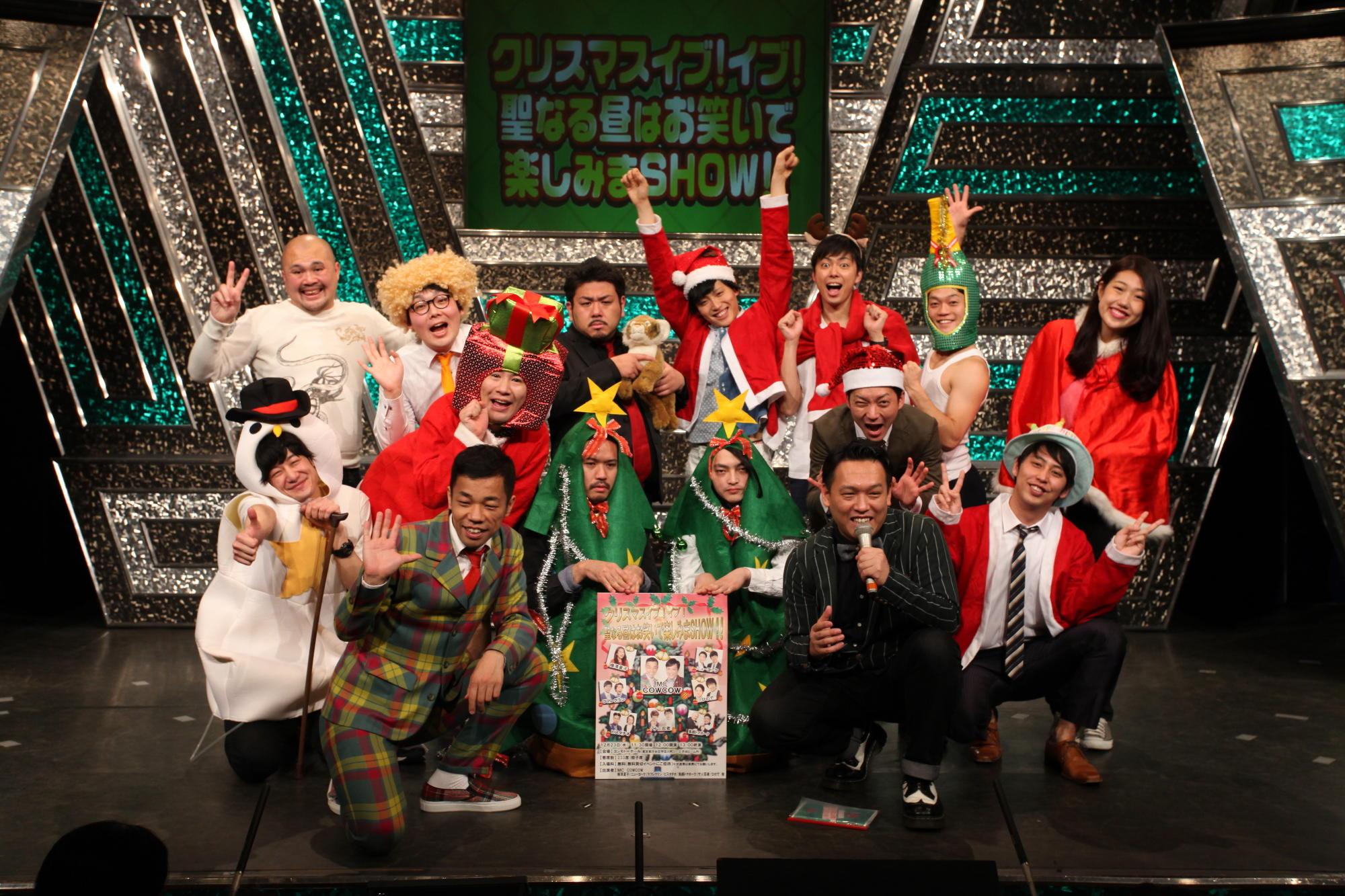 http://news.yoshimoto.co.jp/20151230120045-ced483aa0d689788f571bd16e63d331276a8c0f3.jpg