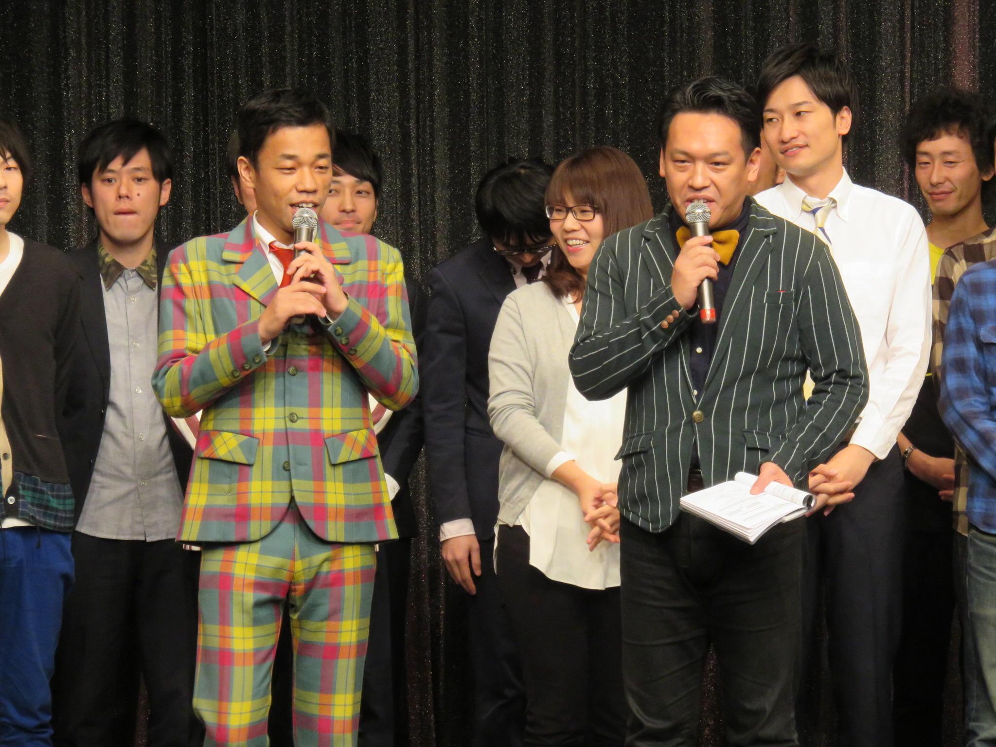 http://news.yoshimoto.co.jp/20151230165140-3910178b26e01ca838d0ea5c9b4bc89353a67a20.jpg