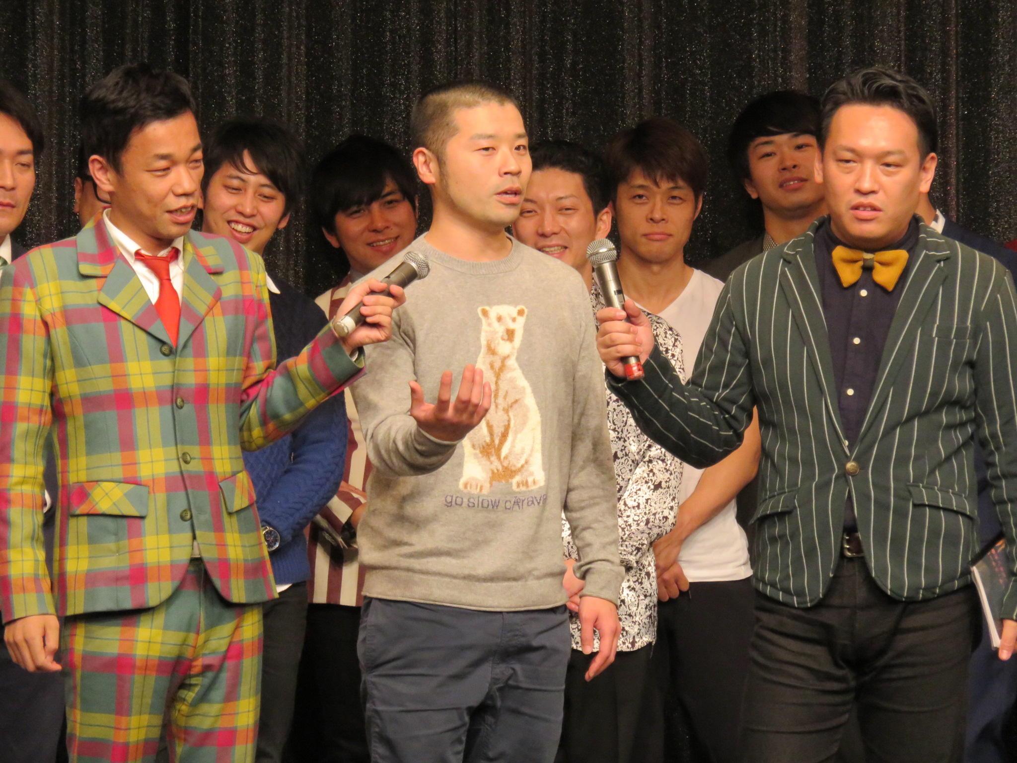 http://news.yoshimoto.co.jp/20151230170014-abd18cdedb0f66eb24828d4aebc818e0ba790c81.jpg