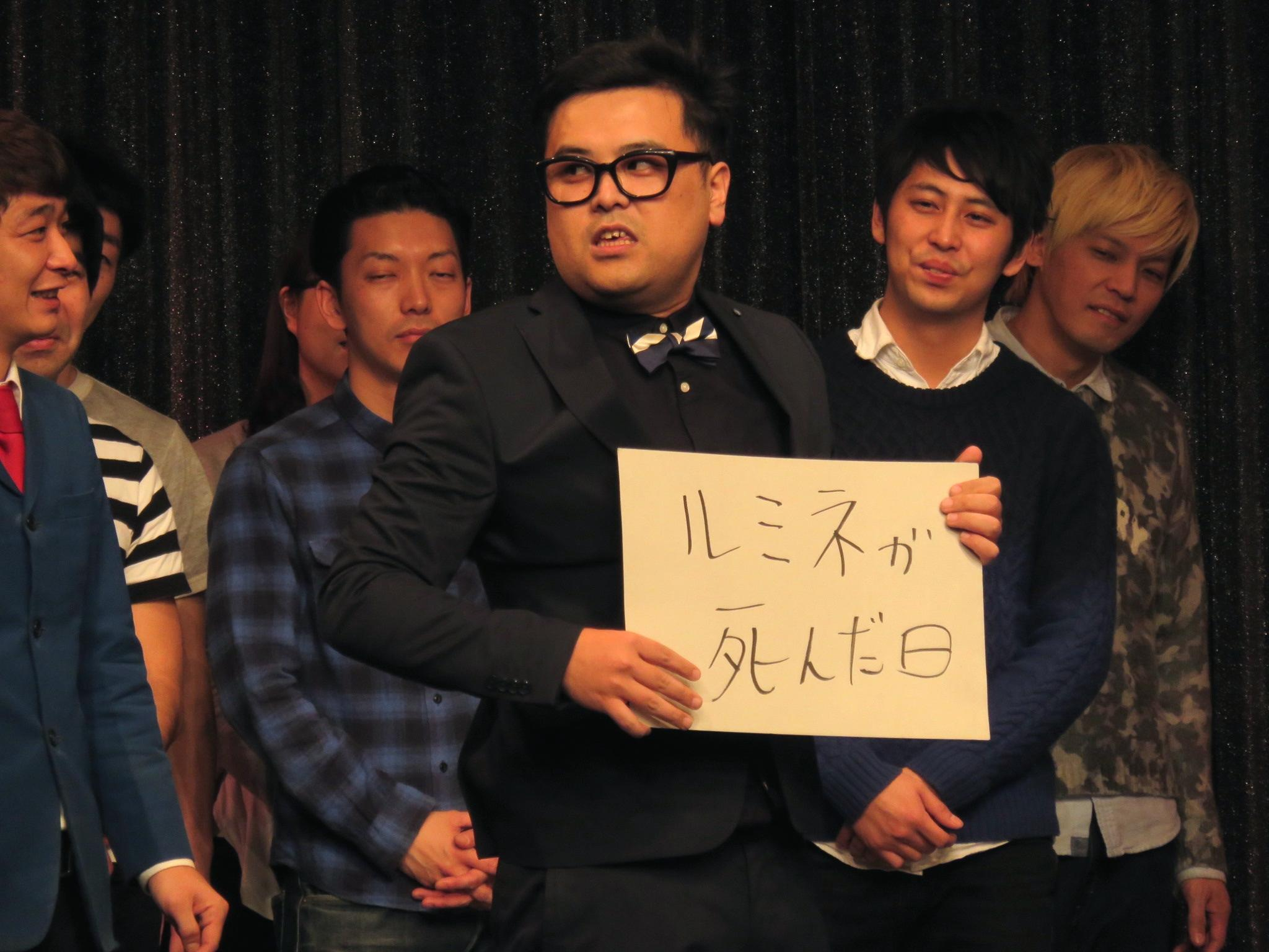 http://news.yoshimoto.co.jp/20151230170632-89d56bb822564f8493ae355646e1bef291009143.jpg