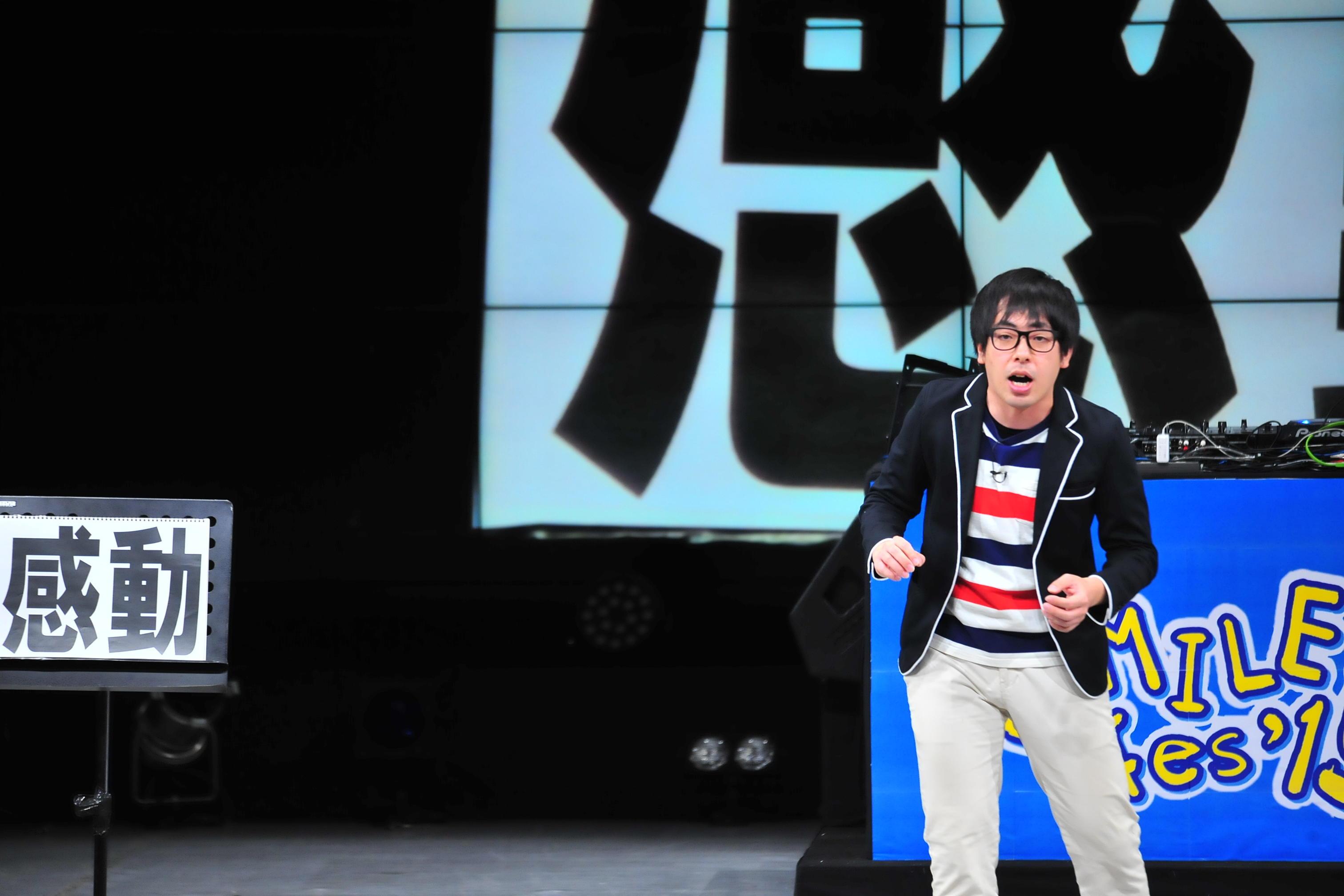 http://news.yoshimoto.co.jp/20151231133516-5473bed39fb22891a1fb49290a8632cc45be56a6.jpg