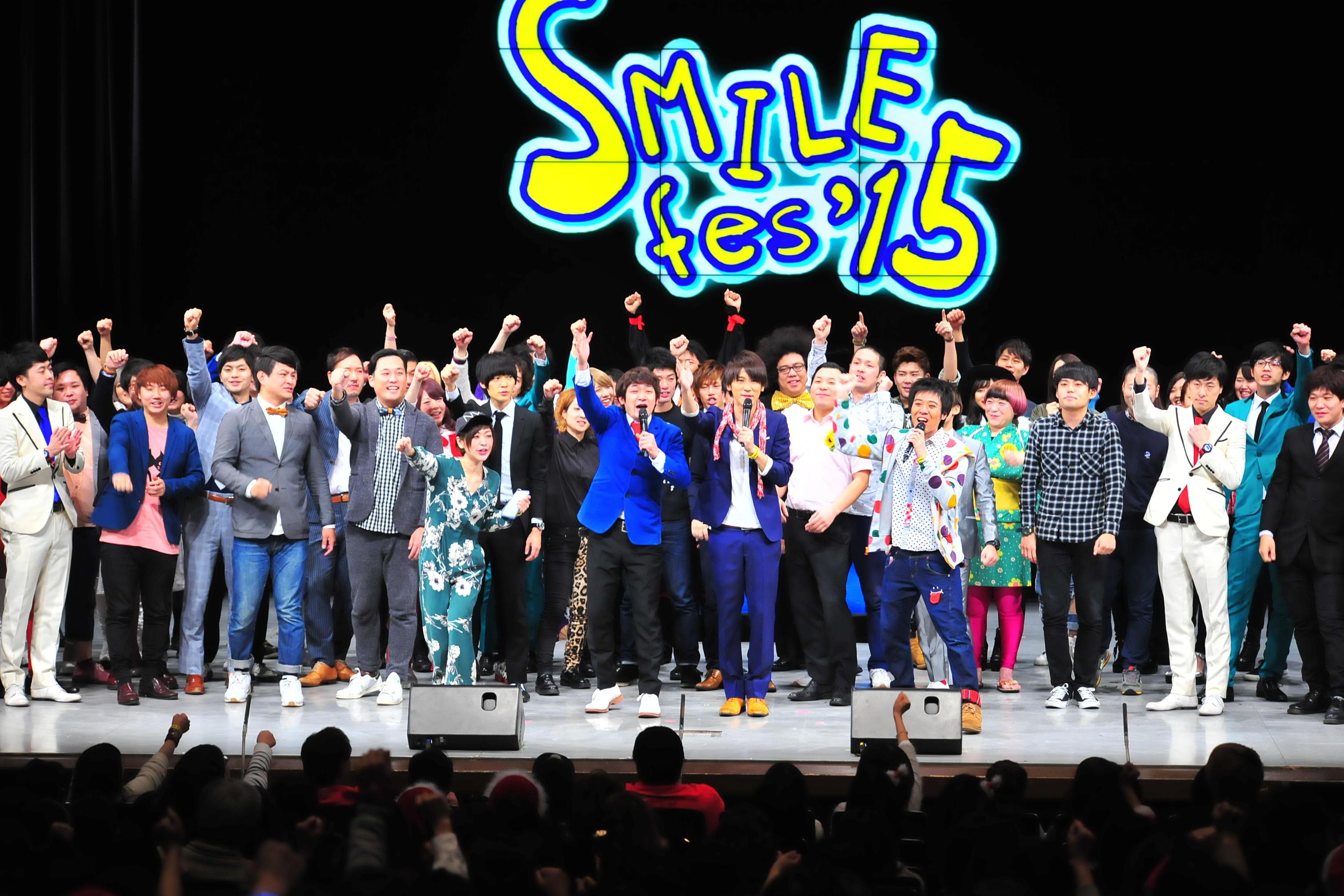 http://news.yoshimoto.co.jp/20151231134709-b4cdef437b1a80d785ac73c2b4e5bda1b5a1e97e.jpg