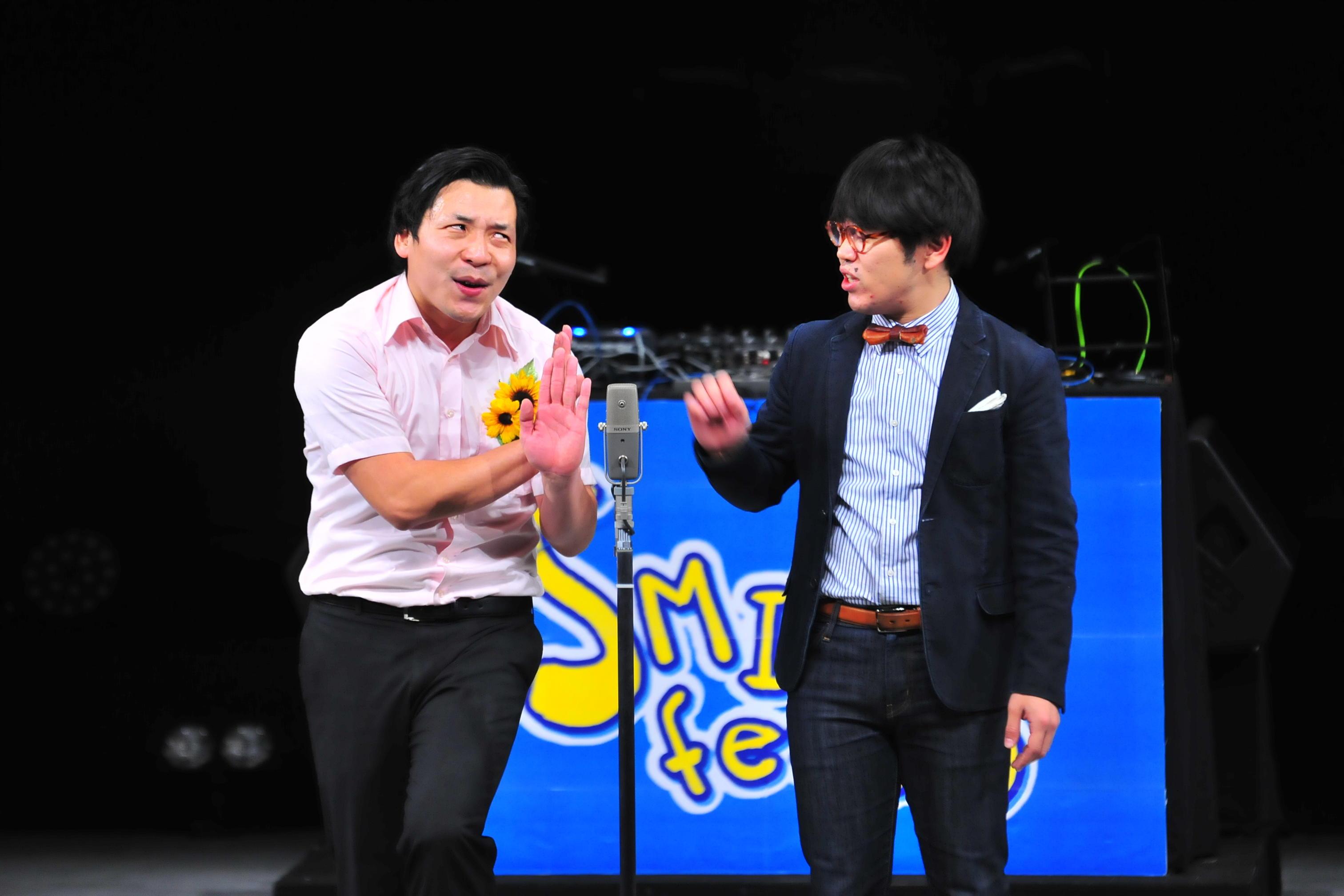 http://news.yoshimoto.co.jp/20151231142208-3559cf8d9c8d07917e733ff7614d7ea2dd4b123f.jpg