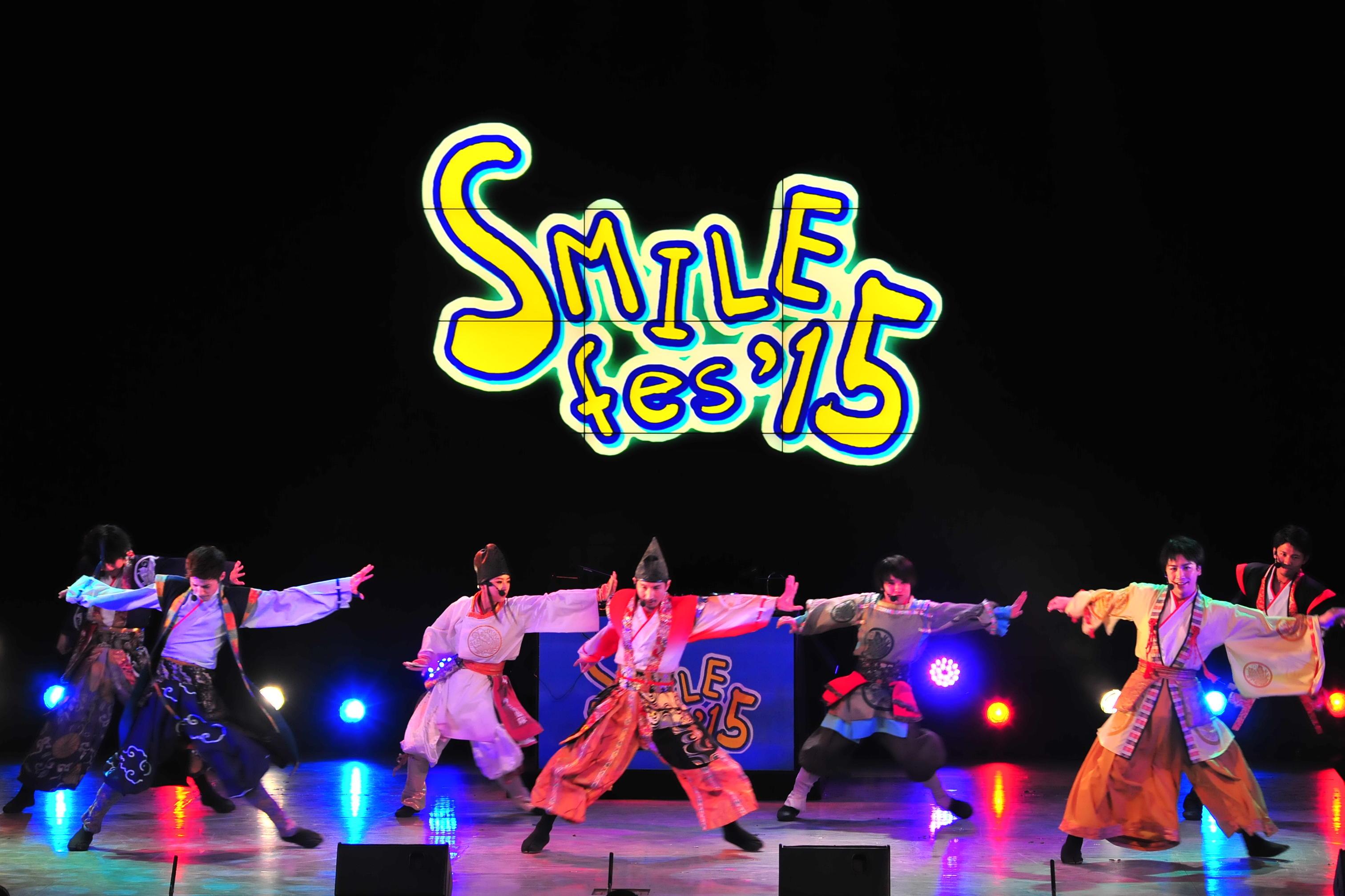 http://news.yoshimoto.co.jp/20151231142514-a129b85c88704eda2e5c4b80627af7dbf35bfc5f.jpg