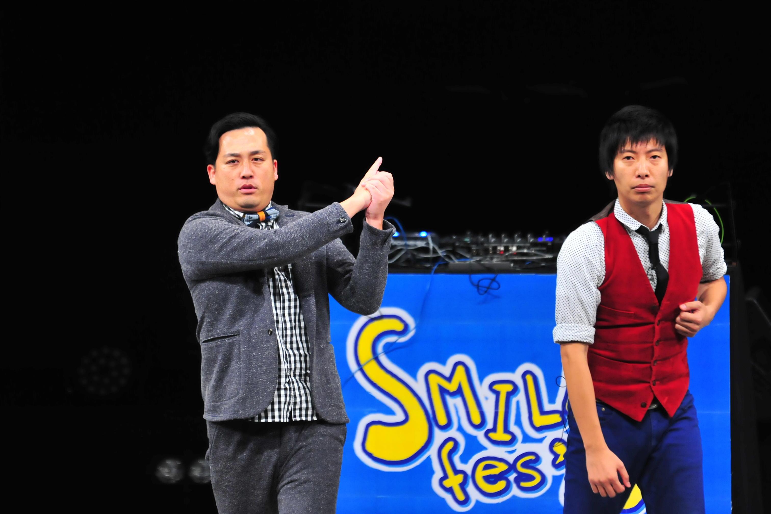 http://news.yoshimoto.co.jp/20151231142733-f41233e46cb1cf9d8433e9eb7ae730b62211dd71.jpg