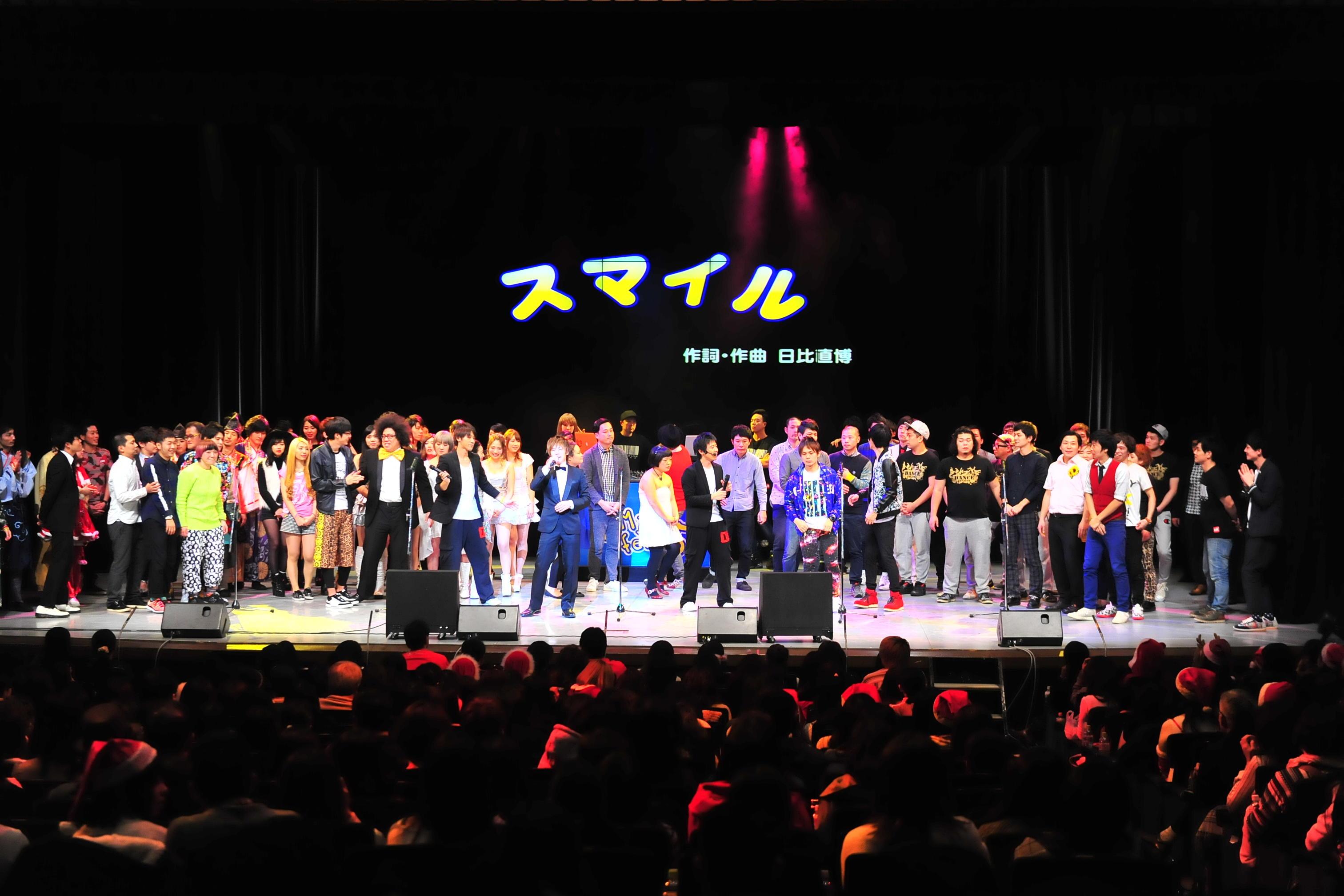 http://news.yoshimoto.co.jp/20151231143847-83a0d949341b262904973968cfe7d87ce4215999.jpg