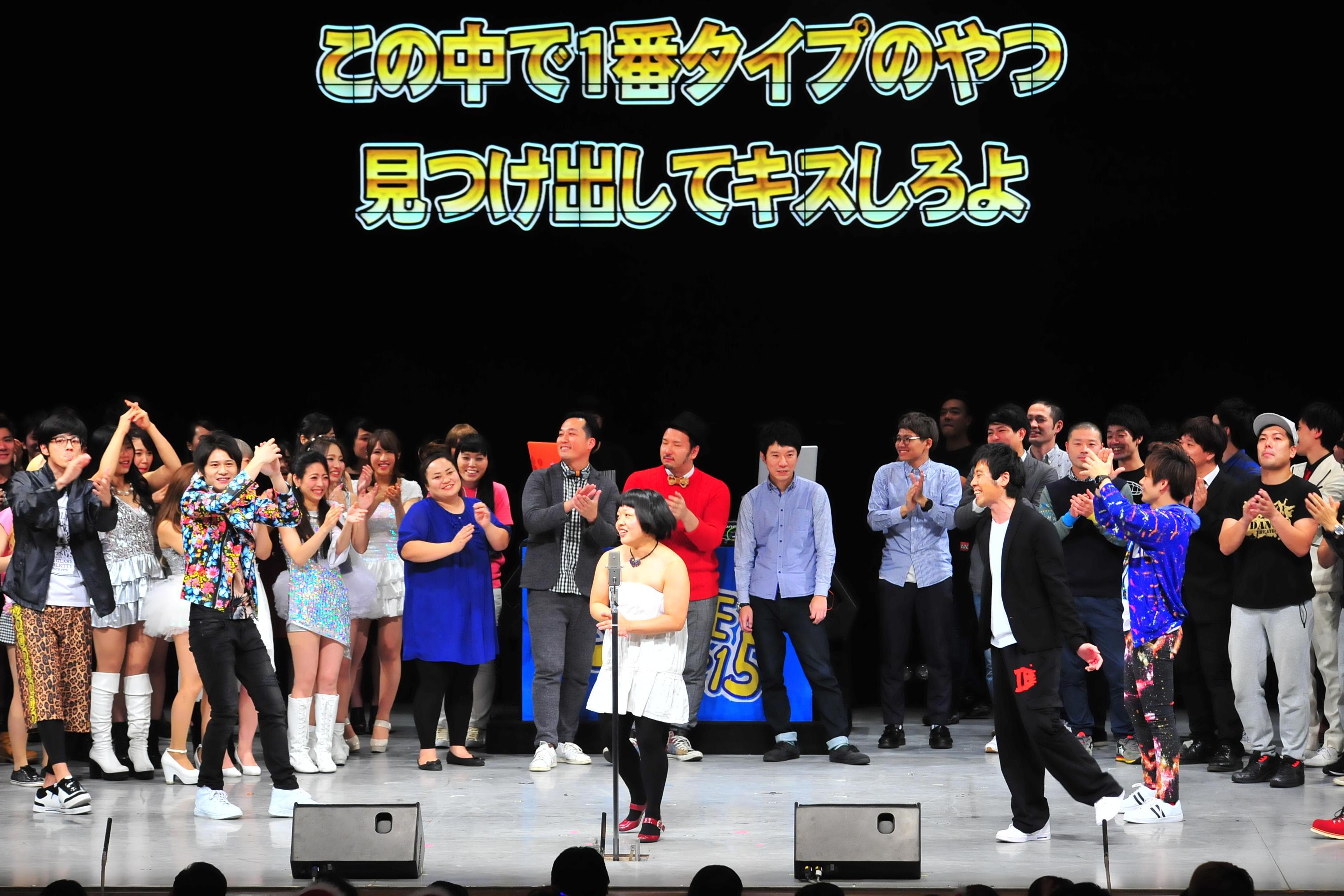 http://news.yoshimoto.co.jp/20151231143853-901c88b370c070bf27819412bd526acce7a503fe.jpg