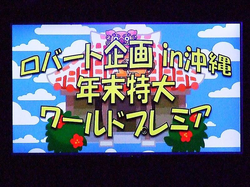 http://news.yoshimoto.co.jp/20151231195411-c9d9b0eadb27b6bf75d68b2eca880b8ec7e097b4.jpg