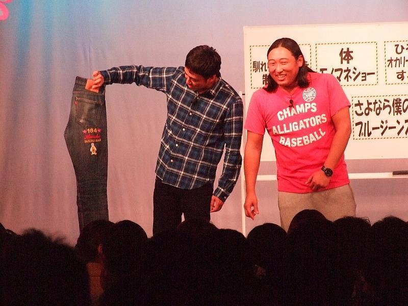 http://news.yoshimoto.co.jp/20151231195518-cbfc818d6fc3892c00e9094e3d13078f96ed0197.jpg