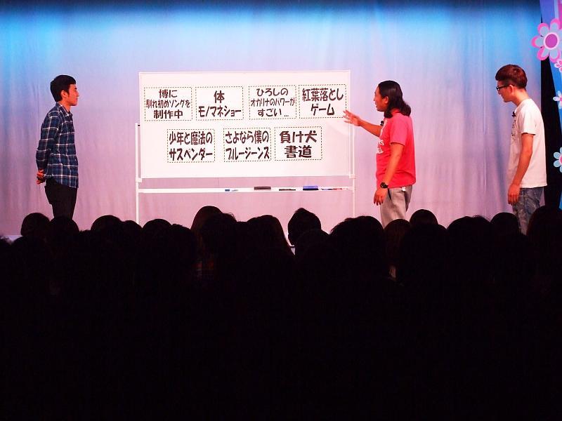 http://news.yoshimoto.co.jp/20151231195628-c1b59648c0fcda0d15feb49c1cdd4a053f3e27e1.jpg