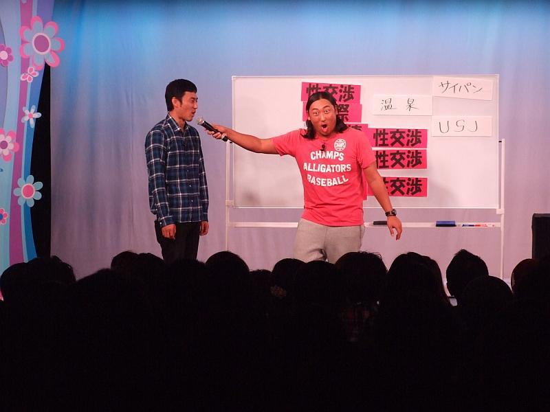 http://news.yoshimoto.co.jp/20151231195709-1108d580c61bc94c41e2c0275982e408b05dc8be.jpg