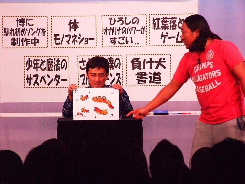 http://news.yoshimoto.co.jp/20151231195757-daa11ff317ab9fc1a757bb3fd55733acc6f5370a.jpg
