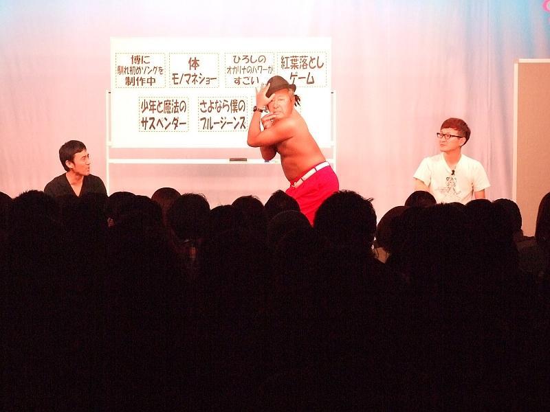 http://news.yoshimoto.co.jp/20151231195845-92d8e77840ba5a37a97b0090b76e0342a0f33ef0.jpg