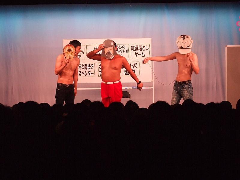http://news.yoshimoto.co.jp/20151231195913-a0382352100175e51f748b680ea9a523808092ff.jpg