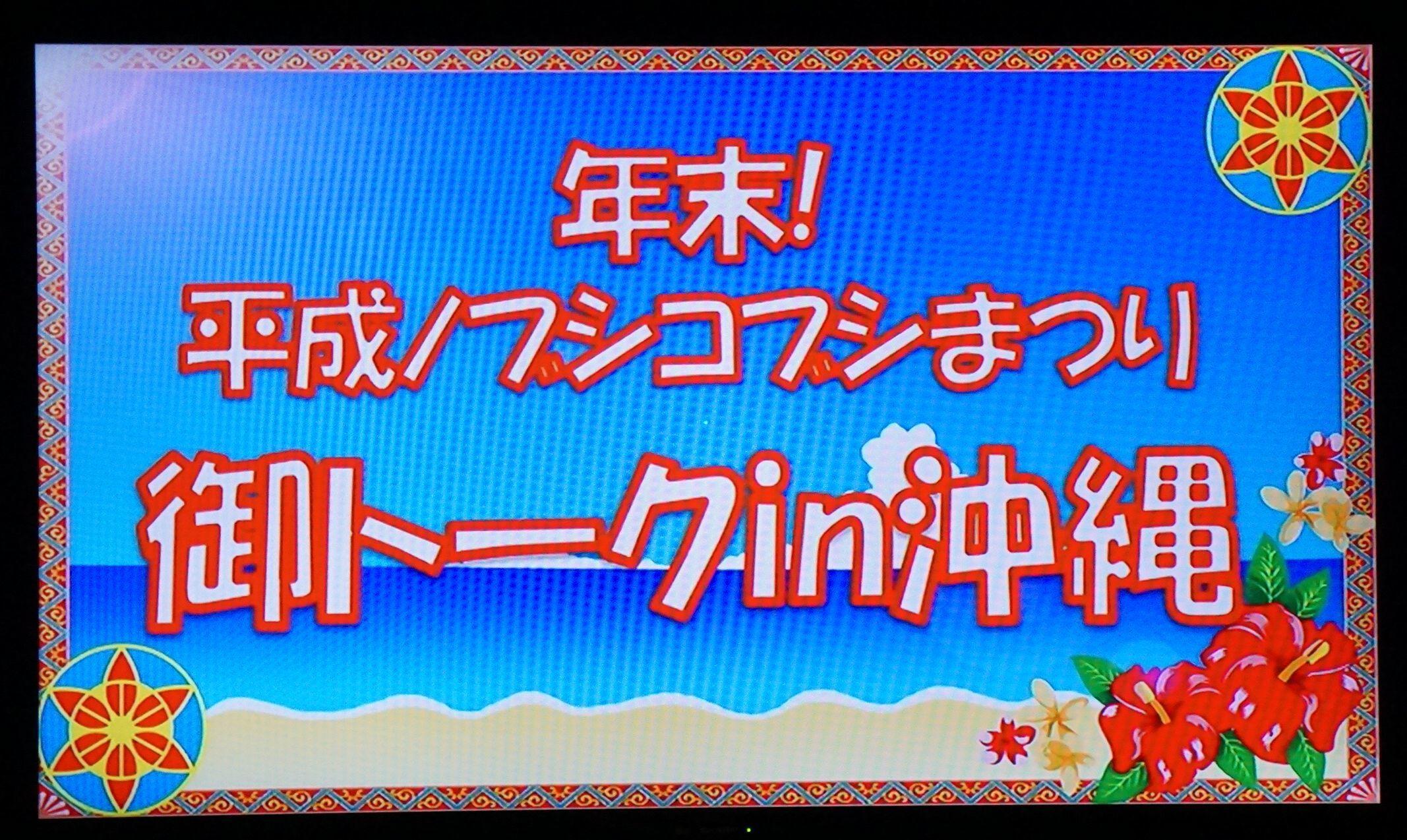 http://news.yoshimoto.co.jp/20151231202023-3bab21f36bbfa80056b875f0ccf8a558649552dc.jpg