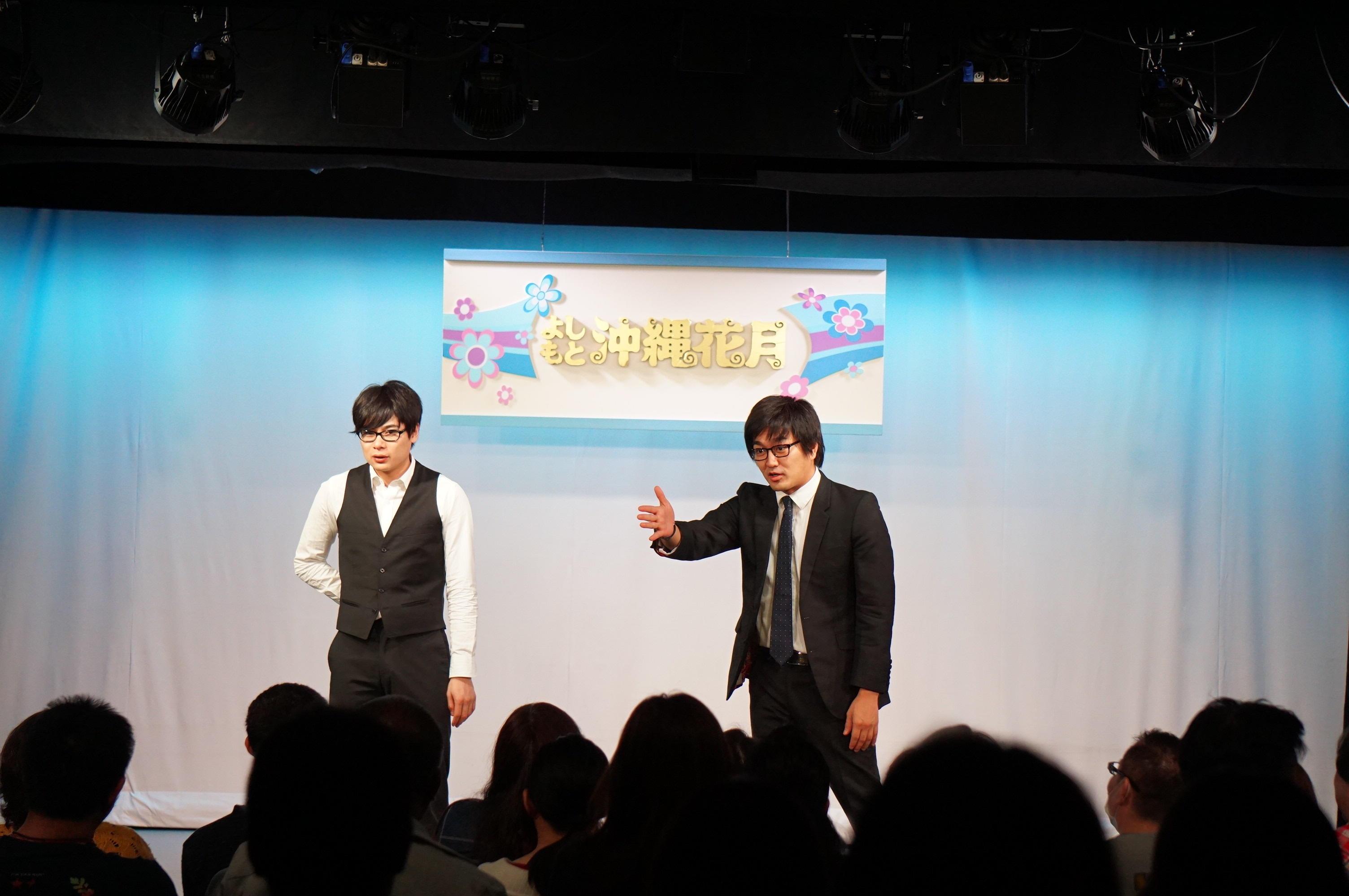 http://news.yoshimoto.co.jp/20151231202114-ac11cd388a63de0bd15a5eebfed80c1b03af39d9.jpg
