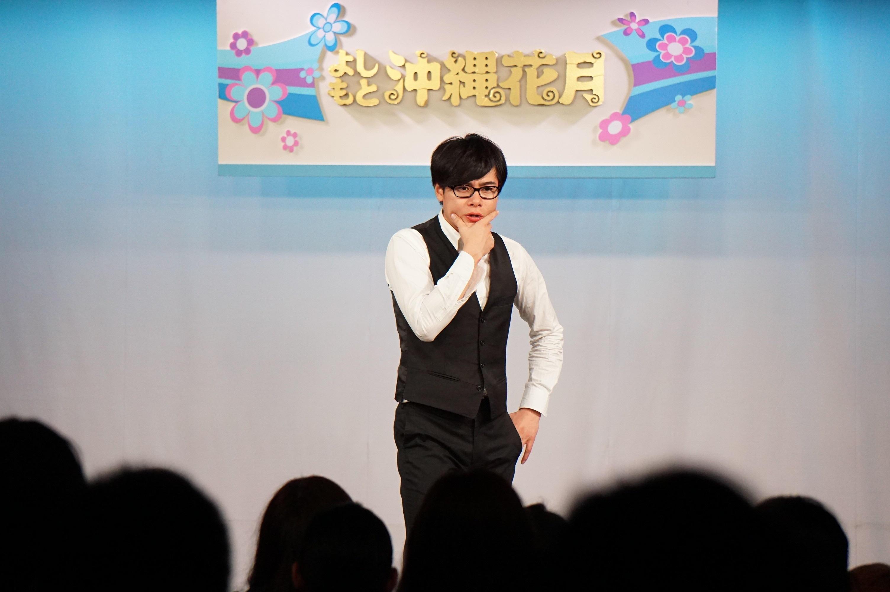 http://news.yoshimoto.co.jp/20151231202215-a5401cc4c385791ea8391b7d7abd457c5b38a838.jpg