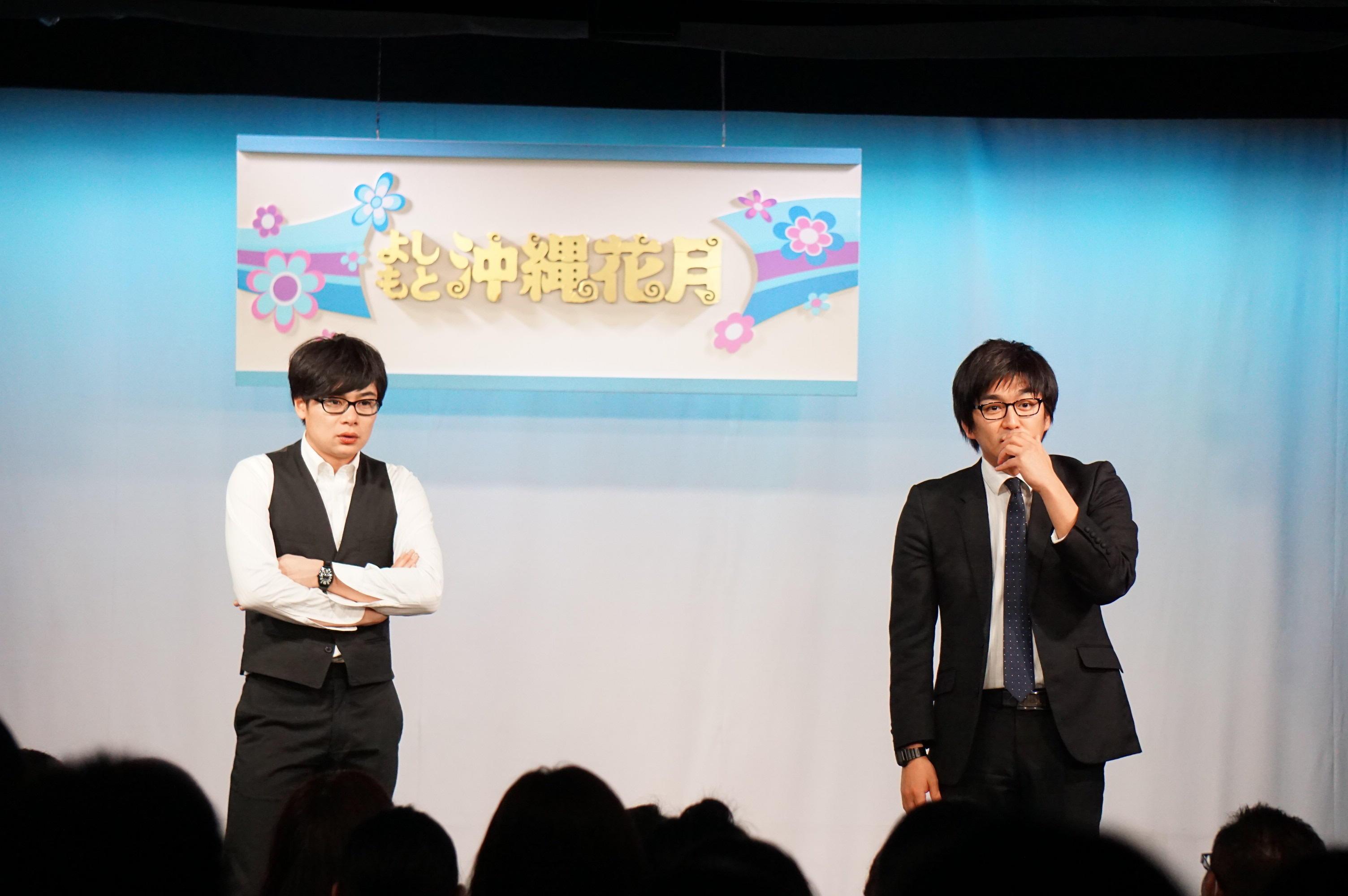http://news.yoshimoto.co.jp/20151231202338-6cba960f07dd99afb4dfd982ddfc36bb380ef1d8.jpg